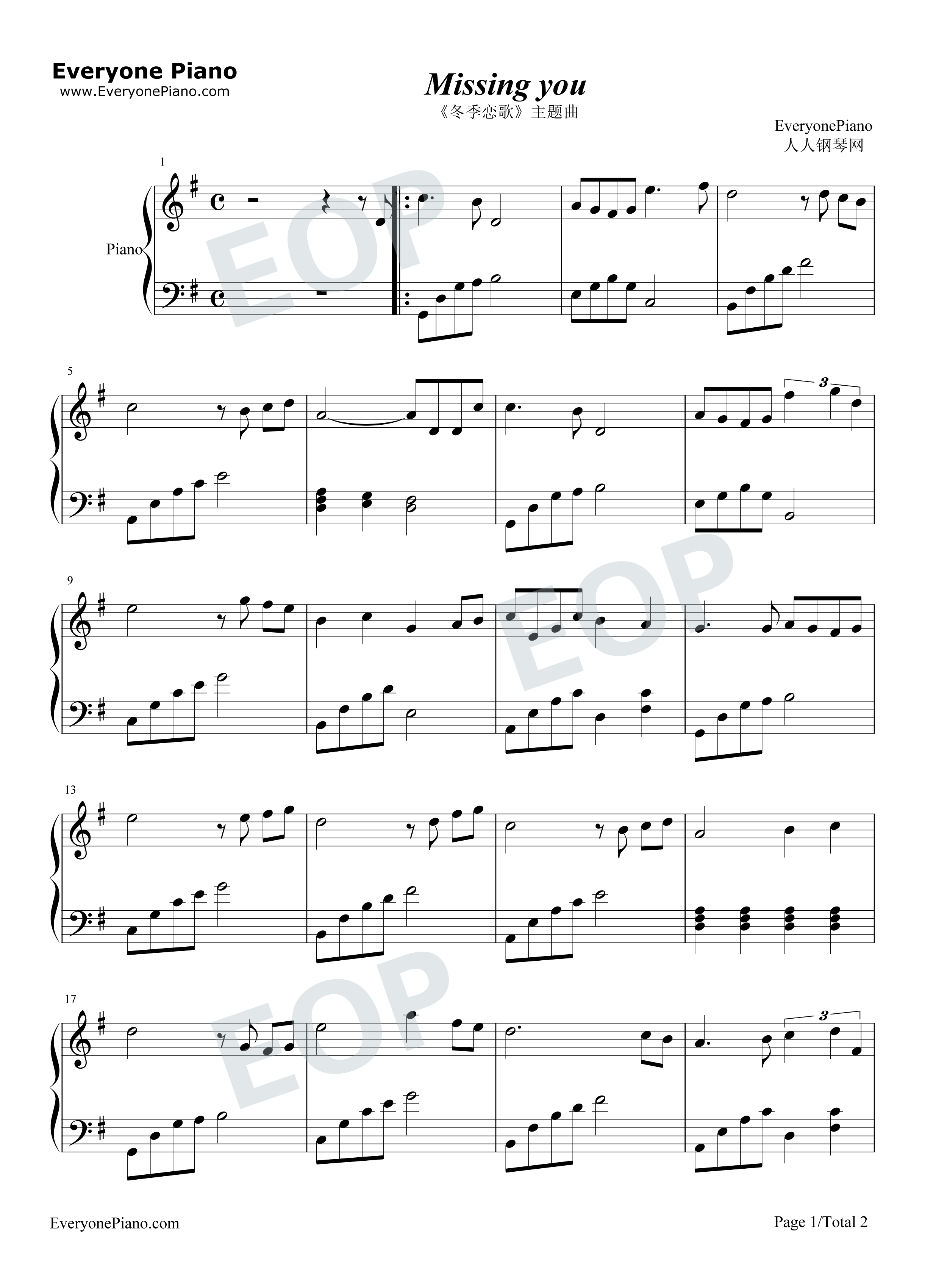 missing you-冬季恋歌主题曲