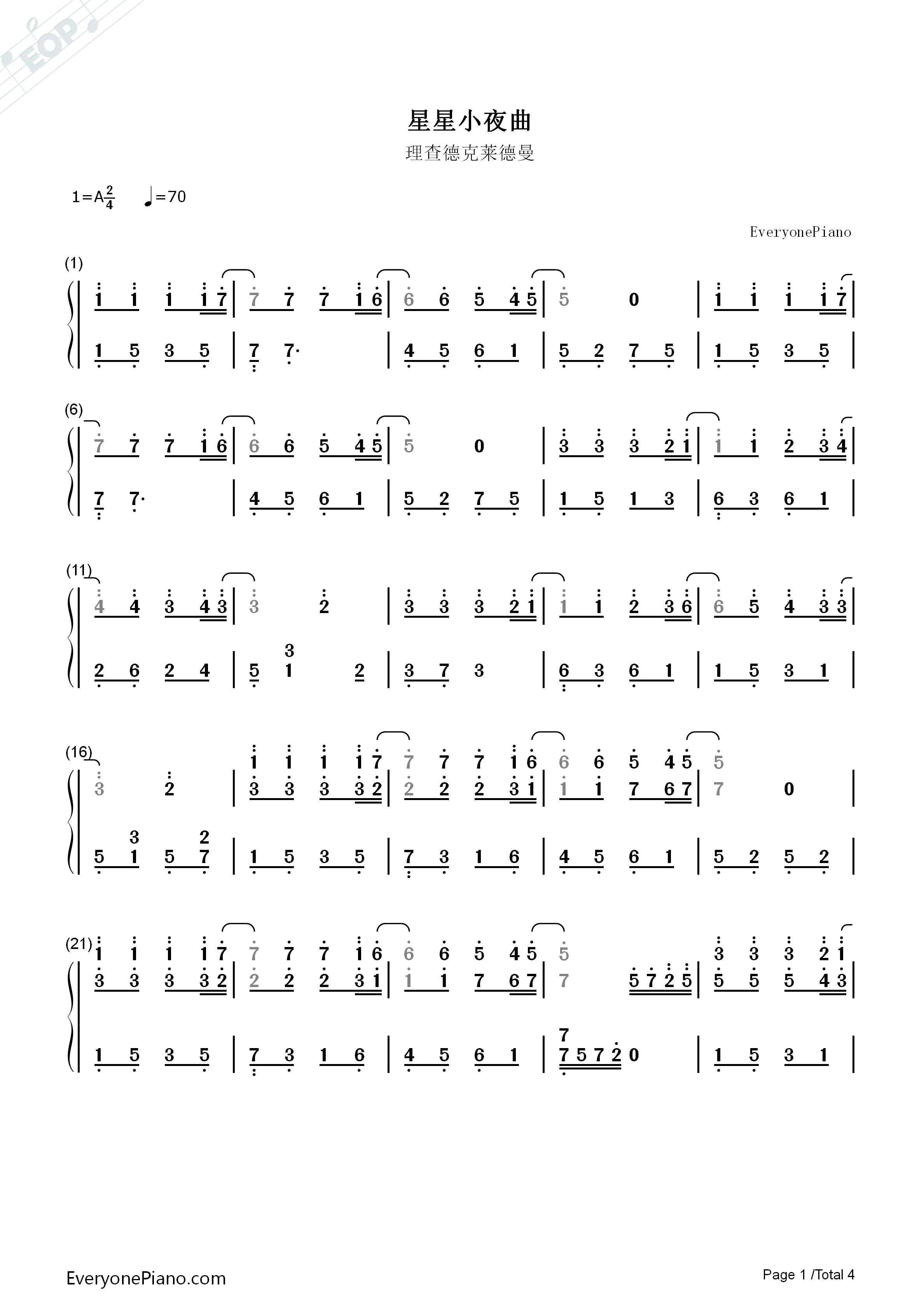 星星小夜曲-理查德克莱德曼-eop教学曲双手简谱预览1