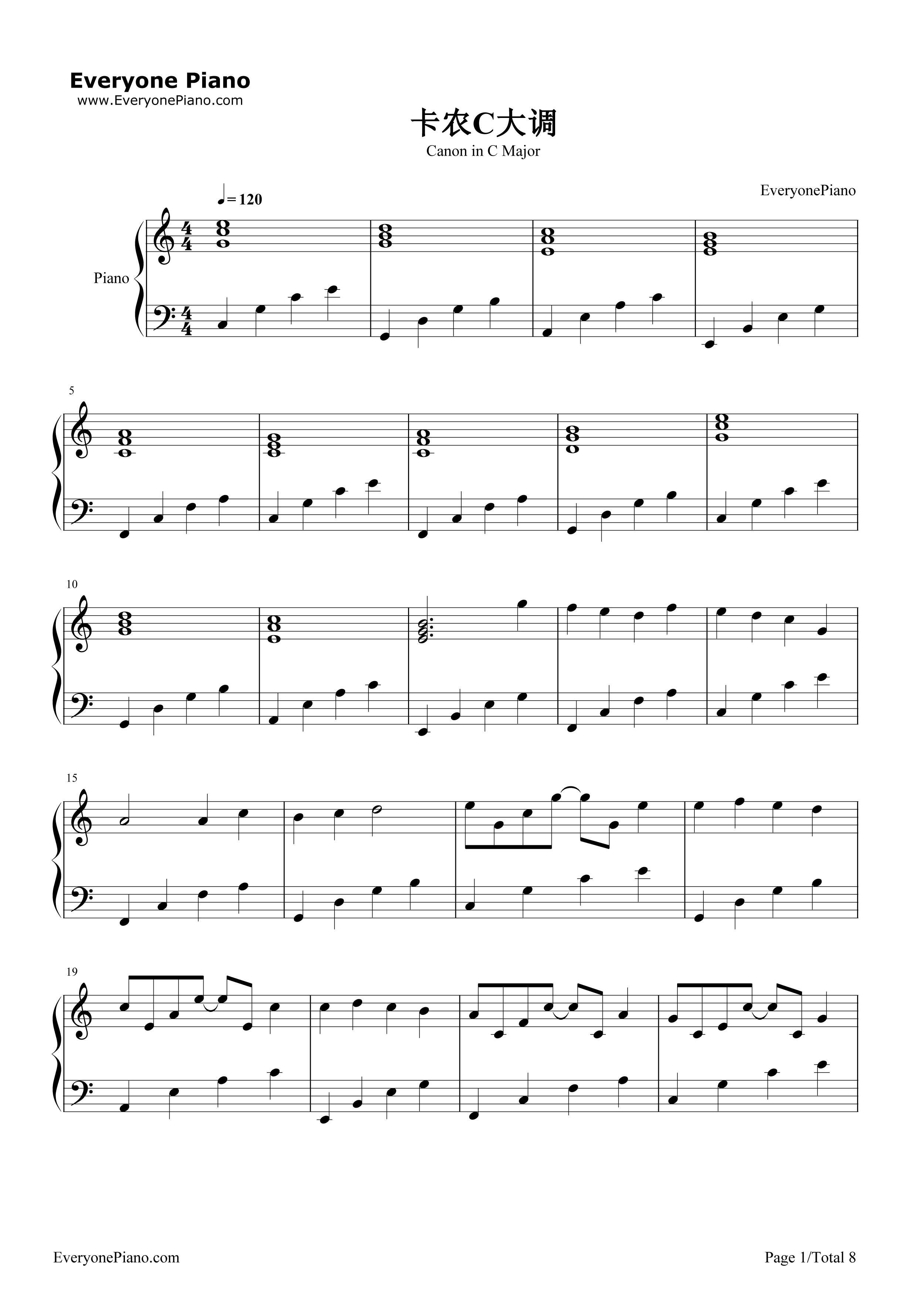 卡农C大调最简版 EOP教学曲五线谱预览 EOP在线乐谱架