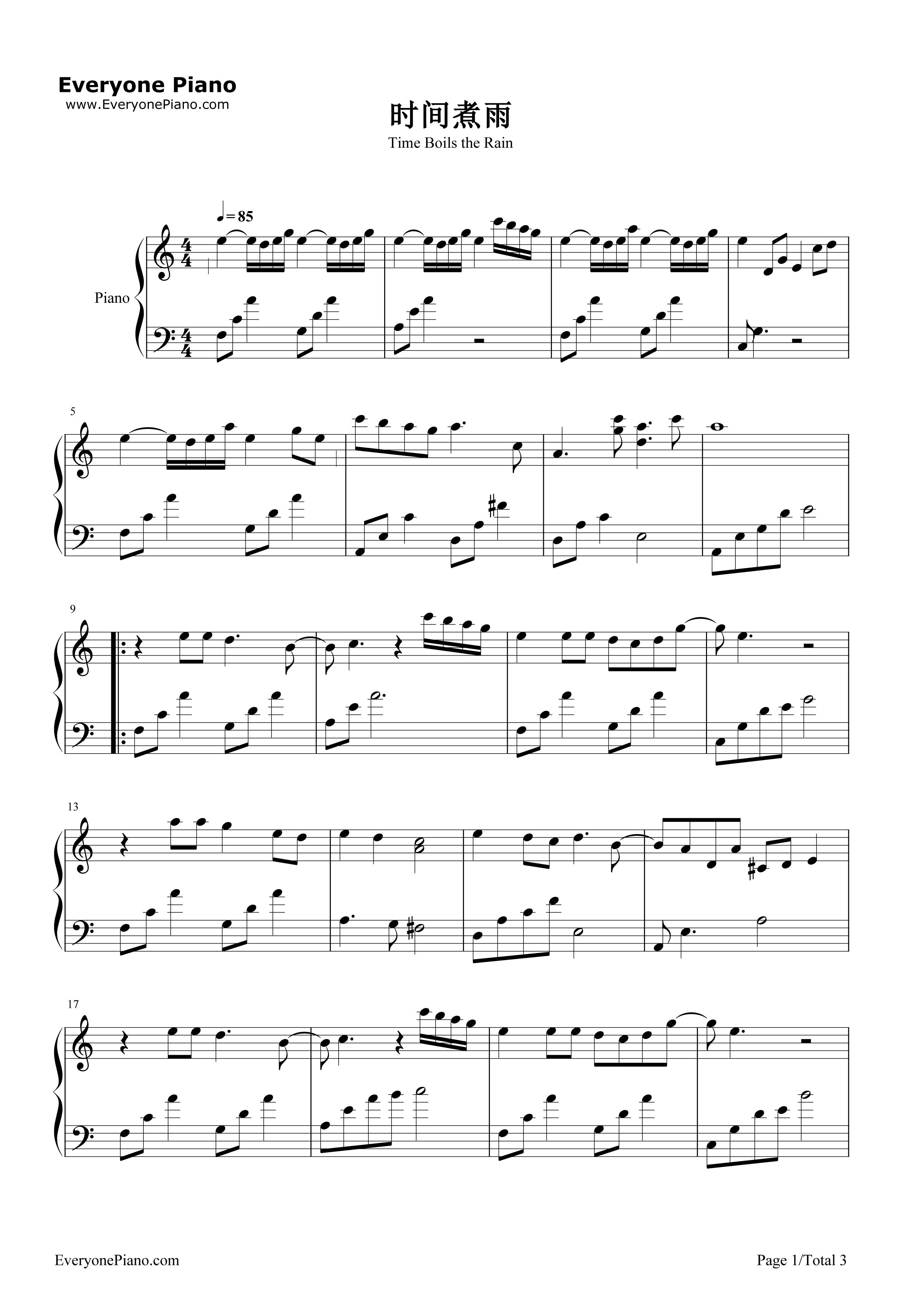时间煮雨-小时代宣传曲五线谱预览1-钢琴谱文件(,双手图片