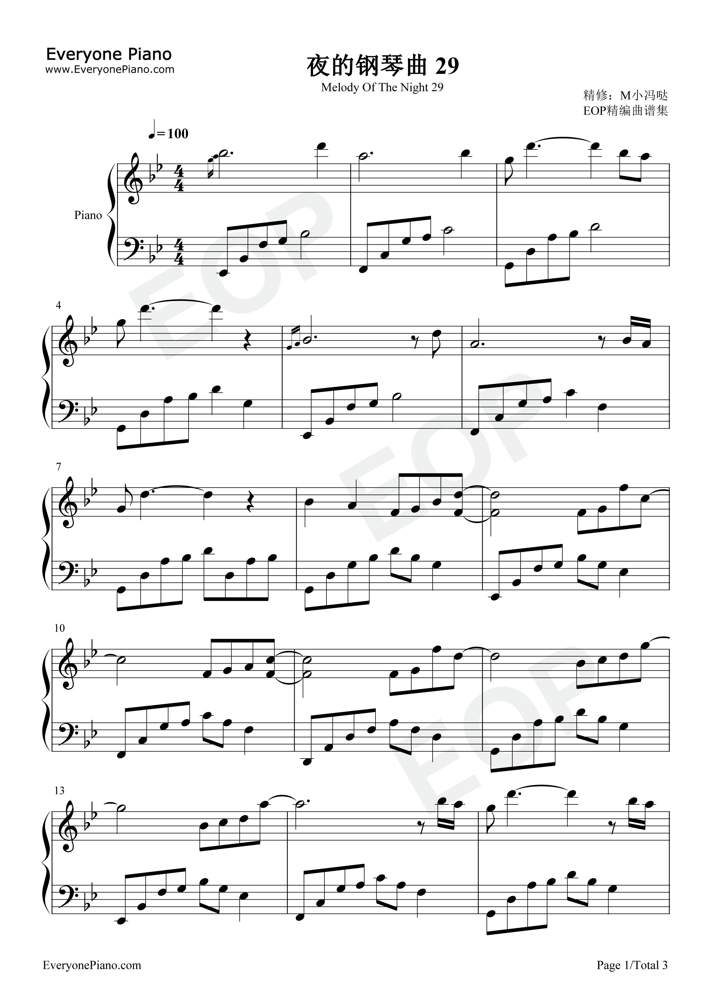 夜的钢琴曲二十九-简单好听五线谱预览1图片