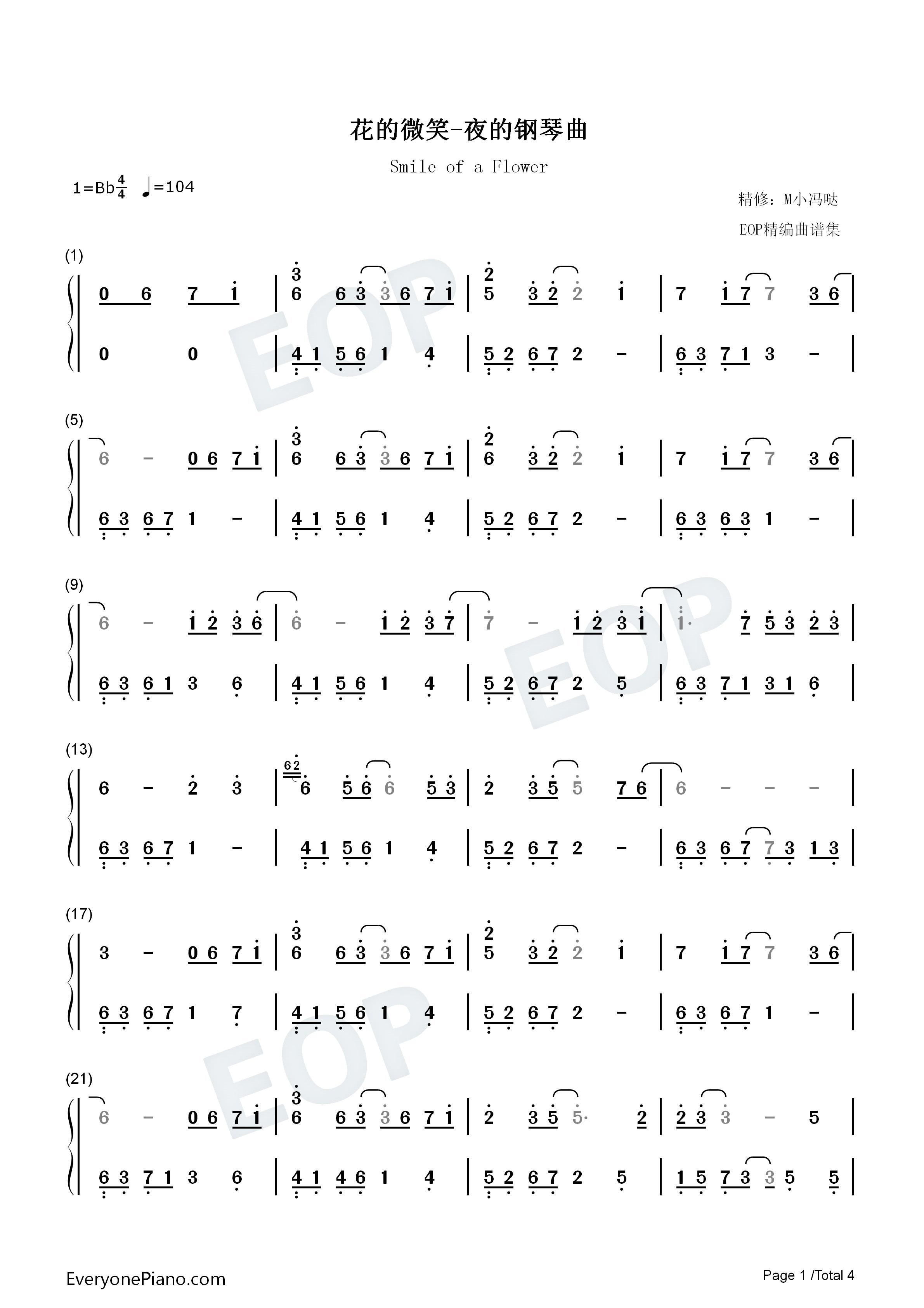 花的微笑-夜的钢琴曲8双手简谱预览1