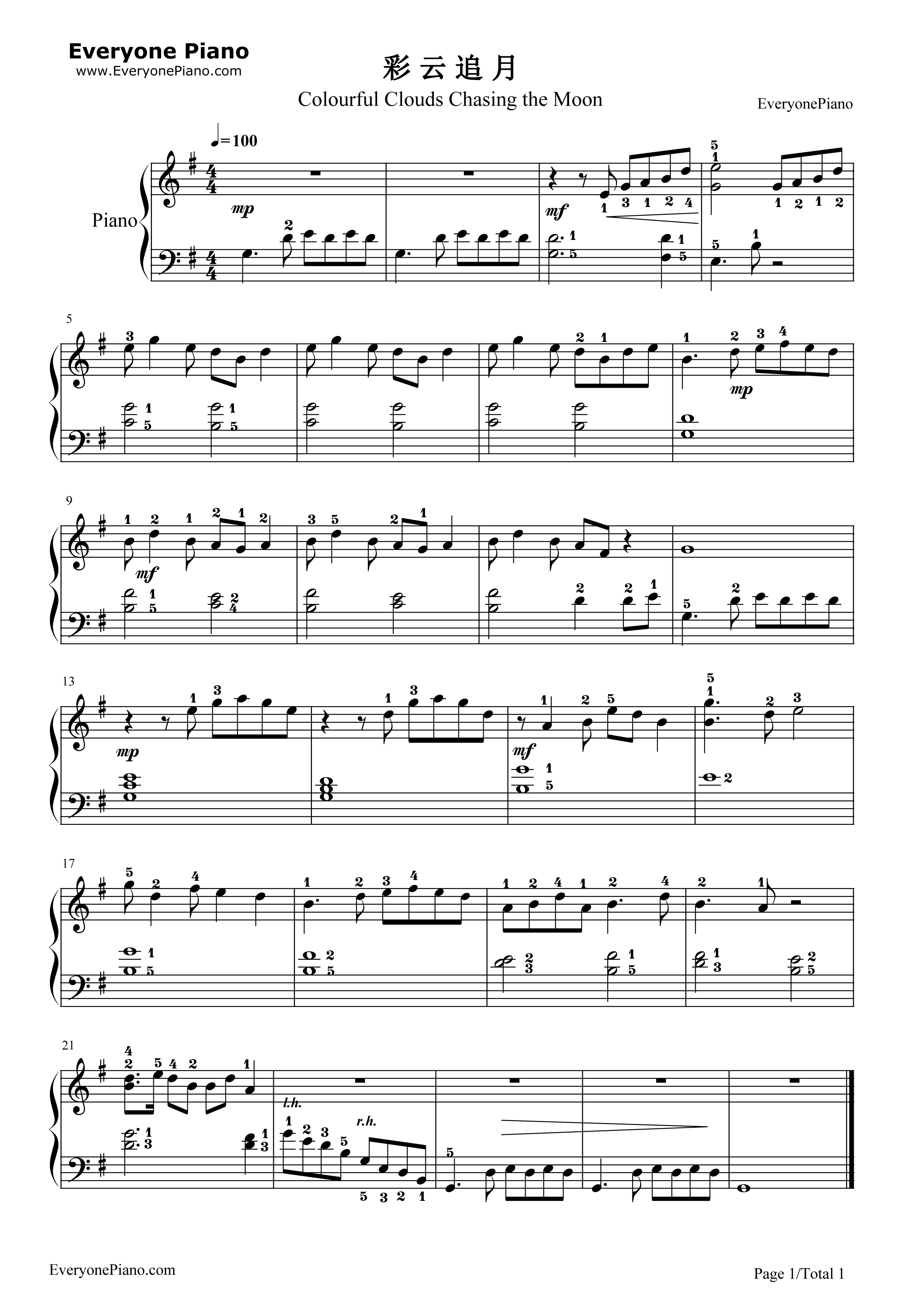 彩云追月片段-简单版-eop教学曲五线谱预览1