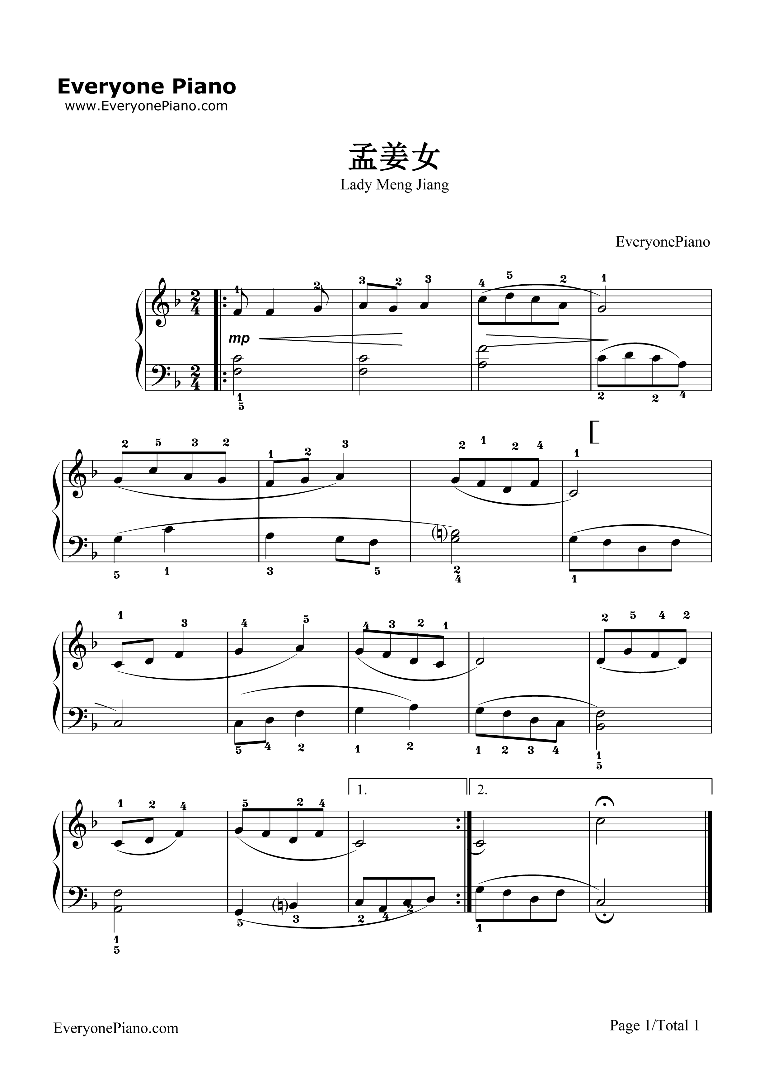 钢琴曲谱 民乐 孟姜女-江苏民歌 孟姜女-江苏民歌五线谱预览1   仅供