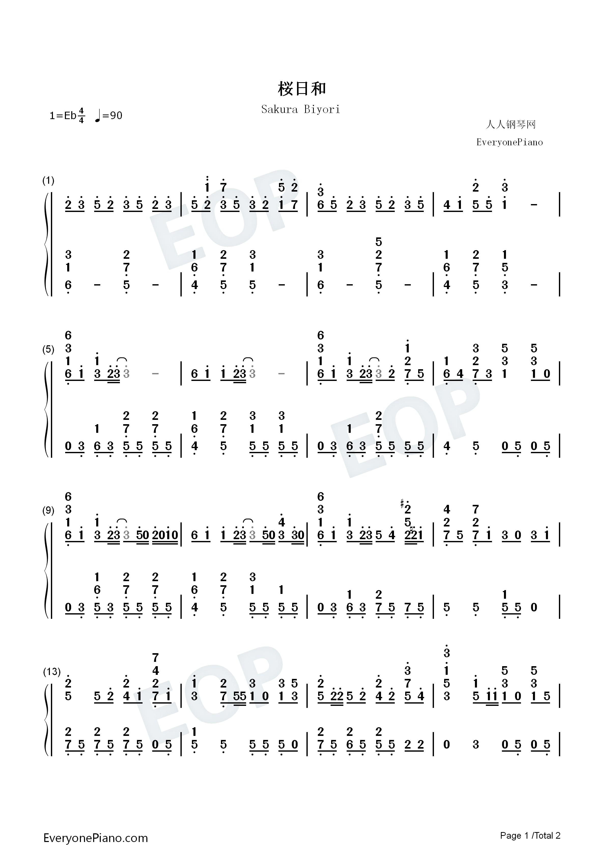 樱日和-《死神》片尾曲-eop教学曲双手简谱预览1