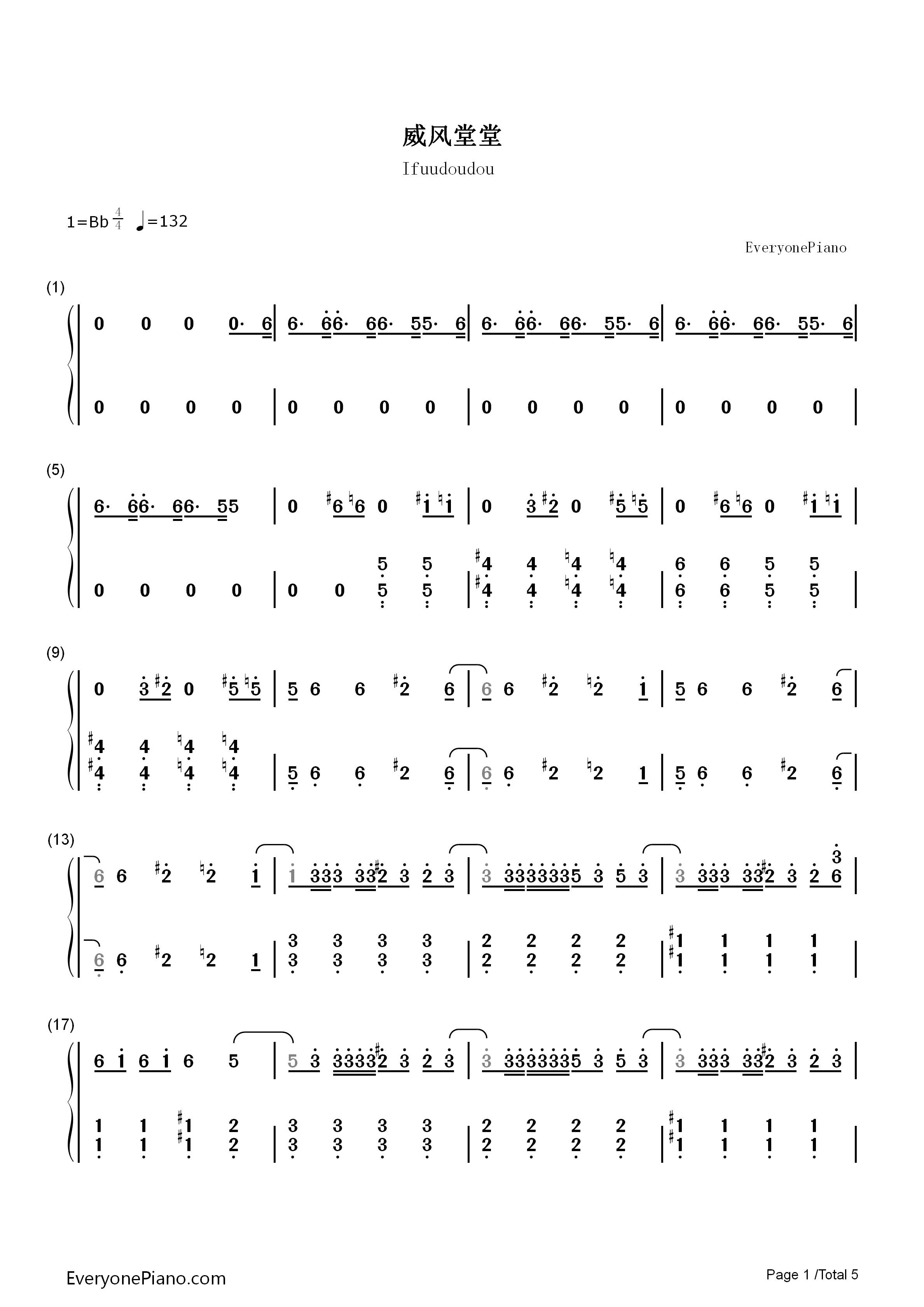 威风堂々-威风堂堂-ifuudoudou双手简谱预览1