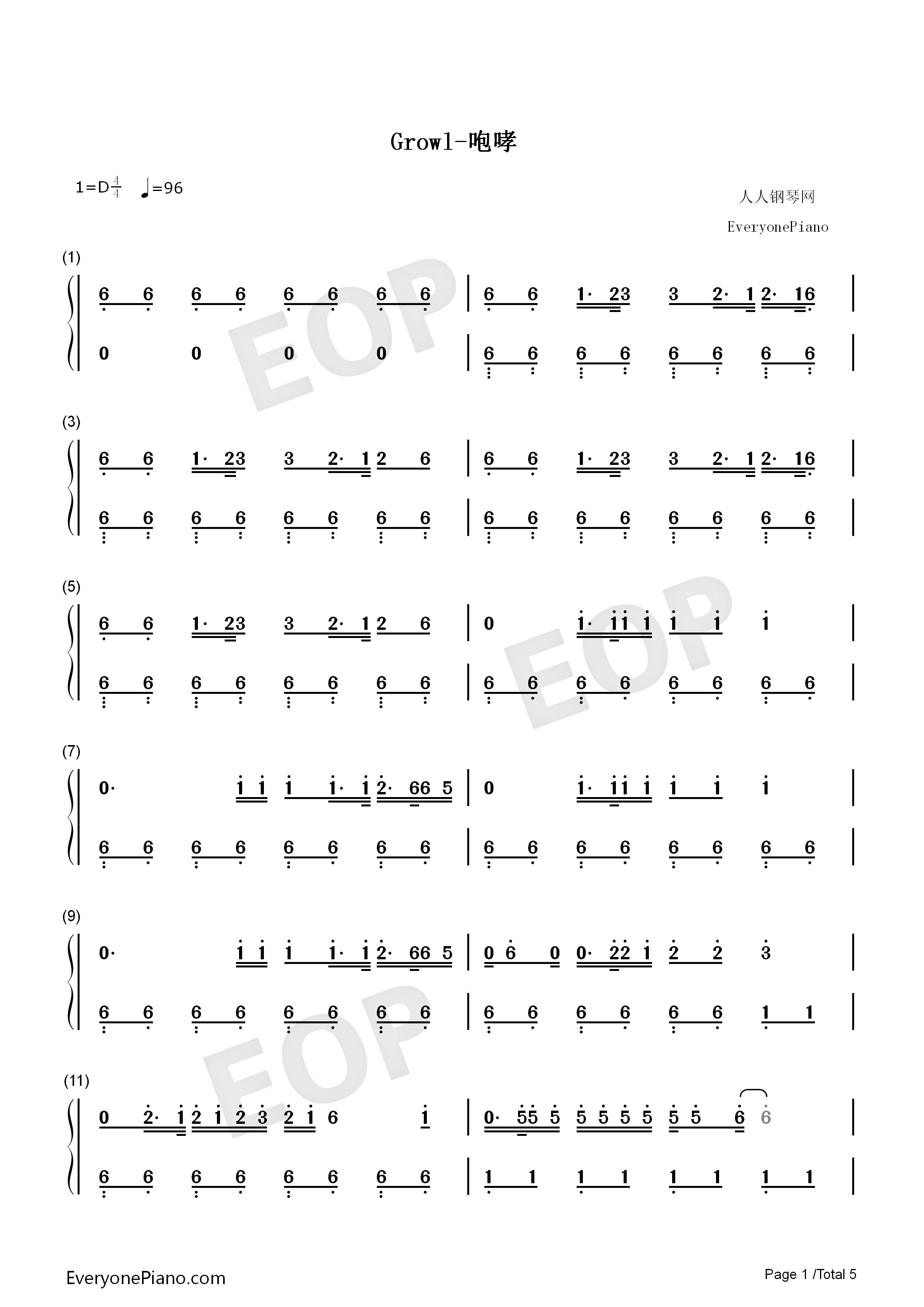 咆哮-exo双手简谱预览1-钢琴谱