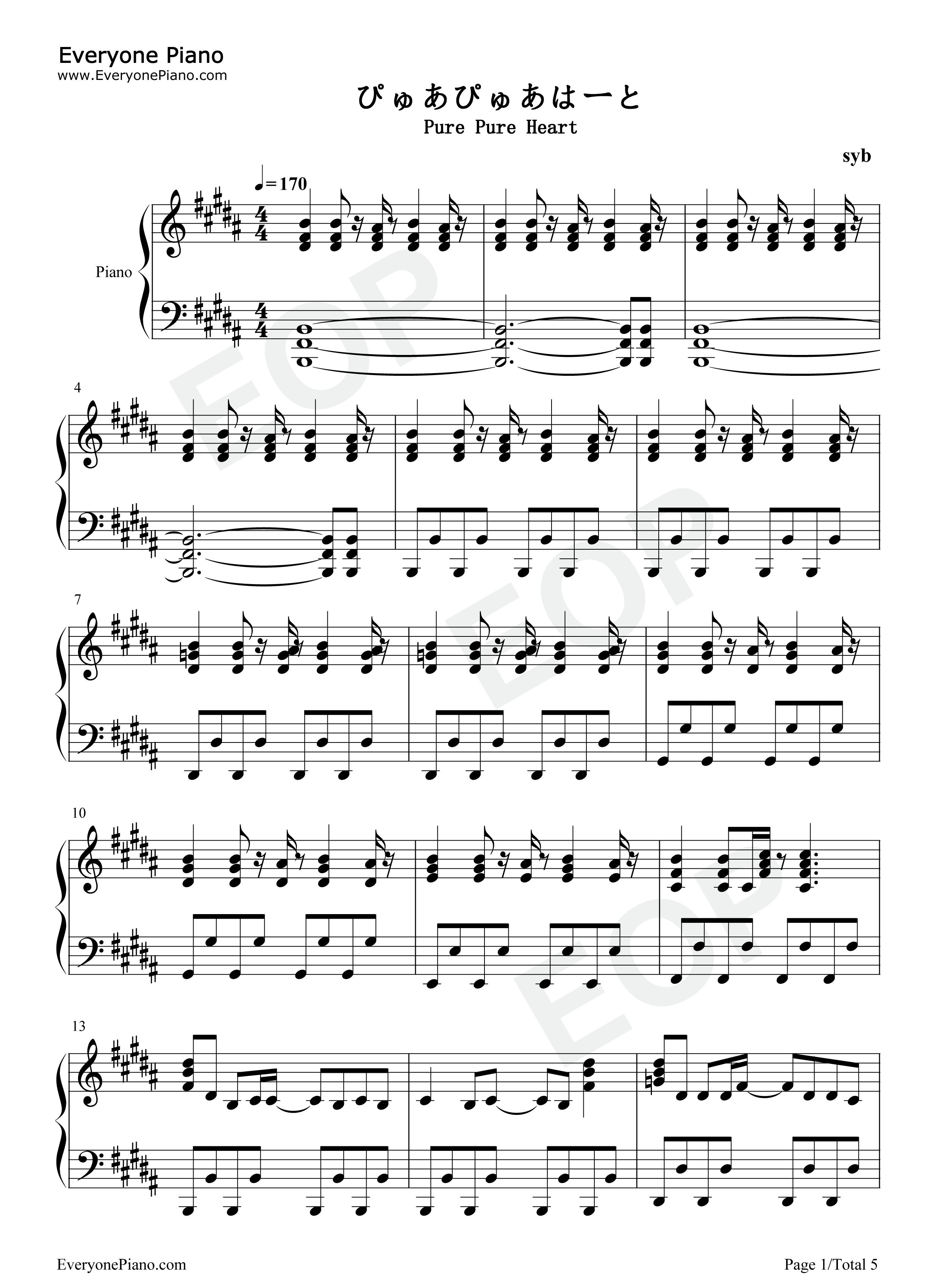 ぴゅあぴゅあはーと-輕音!!插曲-鋼琴譜(五線譜、雙手簡譜)免費下載