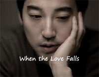 When the Love Falls-李闰珉
