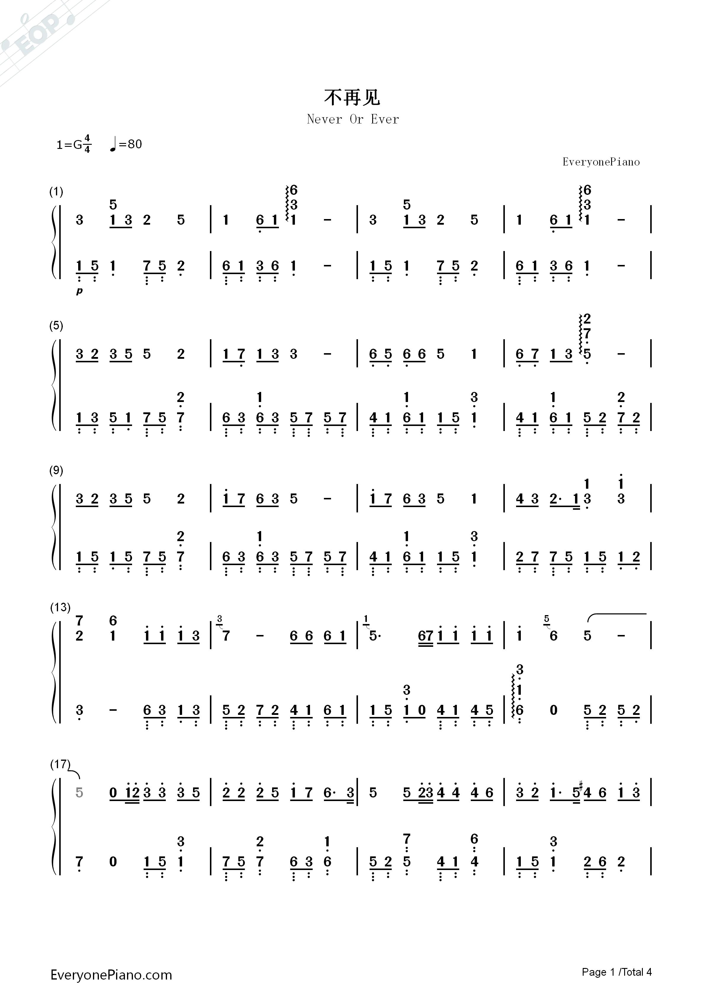 不再见-小时代3:刺金时代主题曲双手简谱预览1-钢琴谱图片