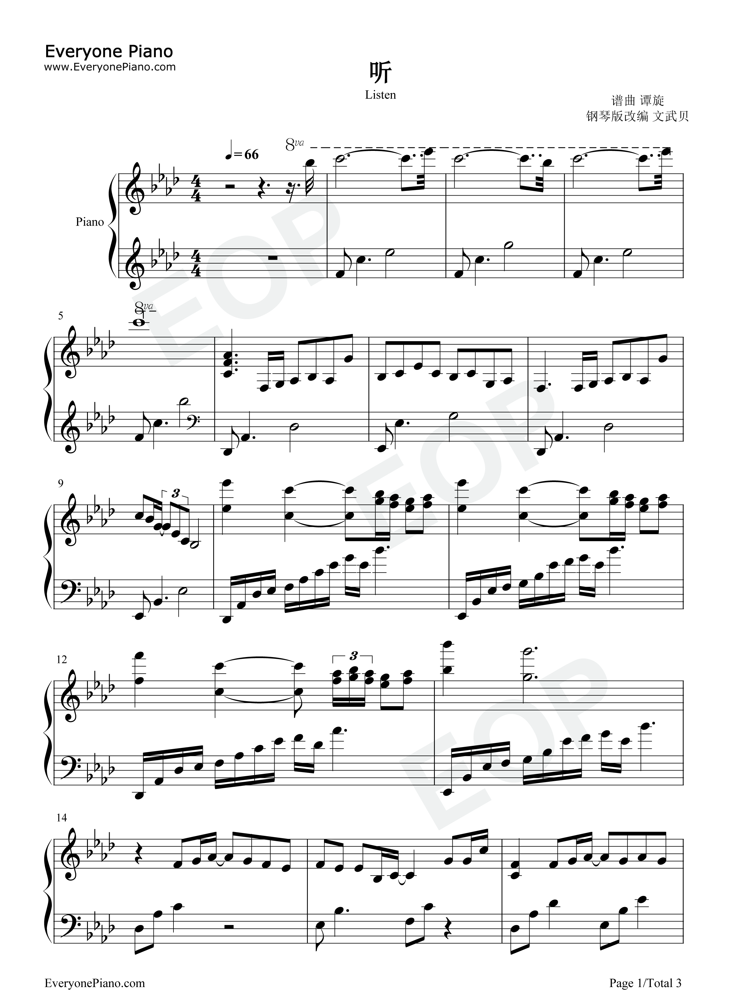 钢琴谱(五线谱,双手简谱