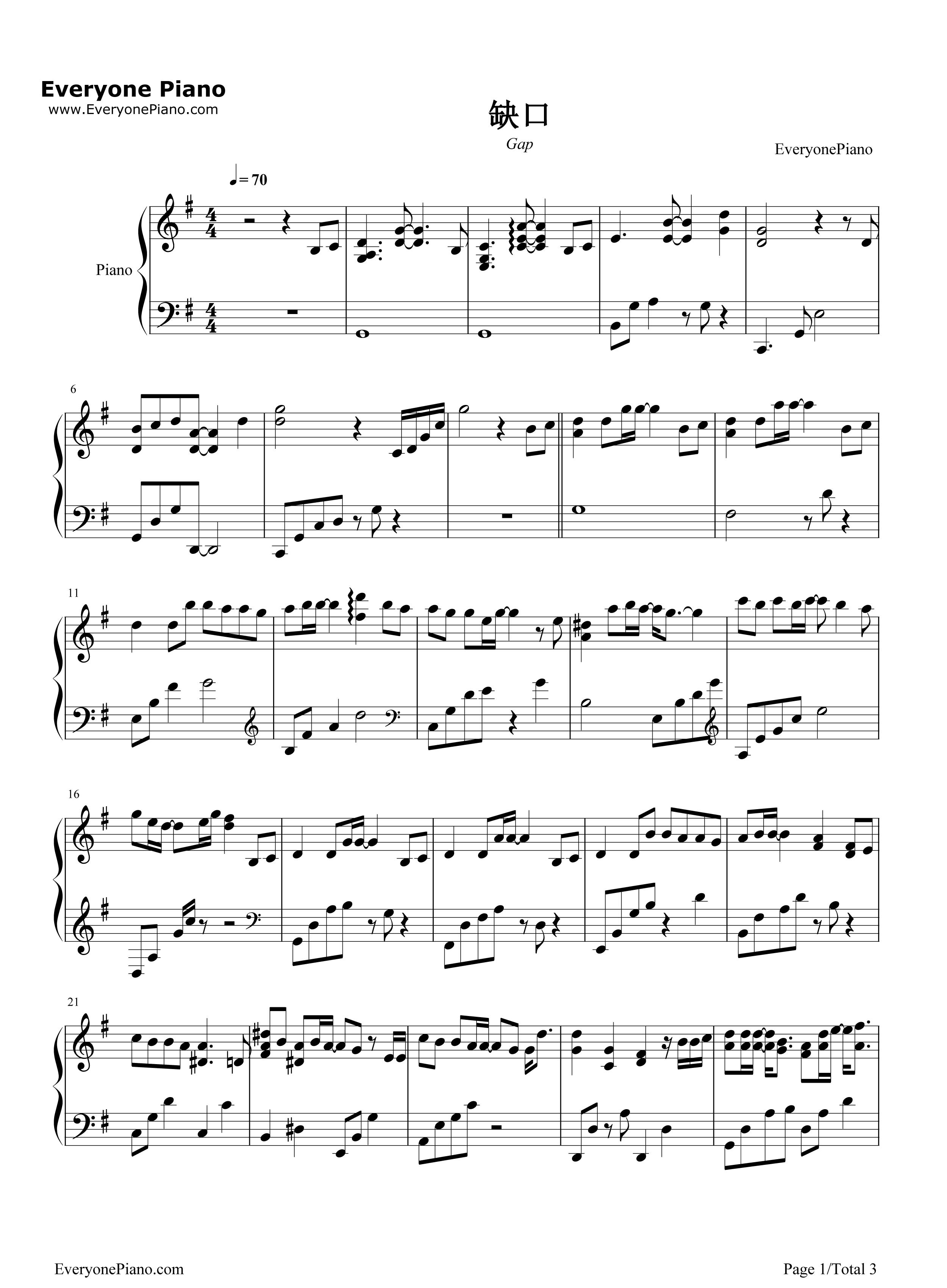 缺口-等一个人咖啡 主题曲五线谱预览1-钢琴谱(五线谱