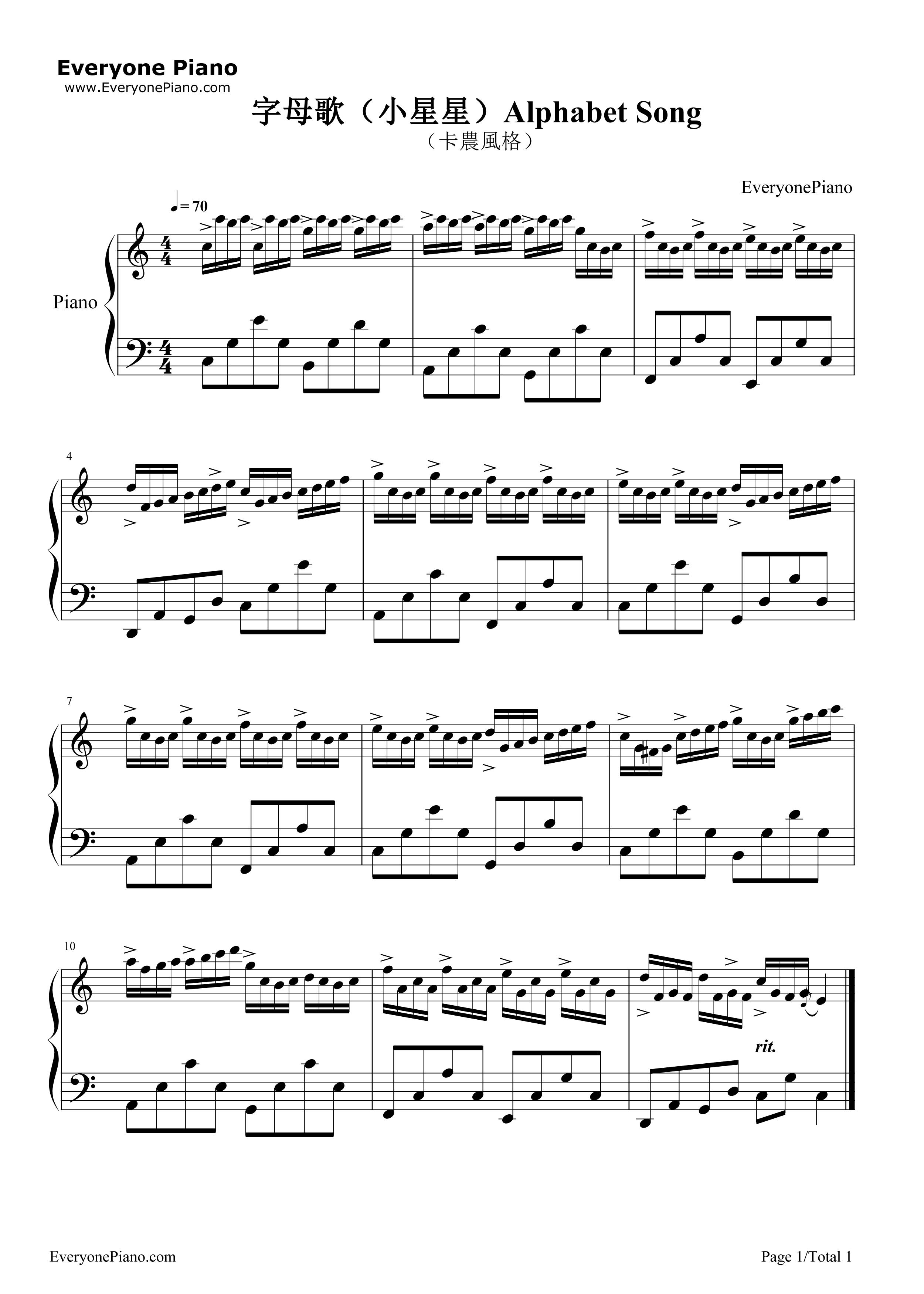 钢琴曲谱 儿歌 字母歌-小星星-alphabet song-卡农风格 字母歌-小星星