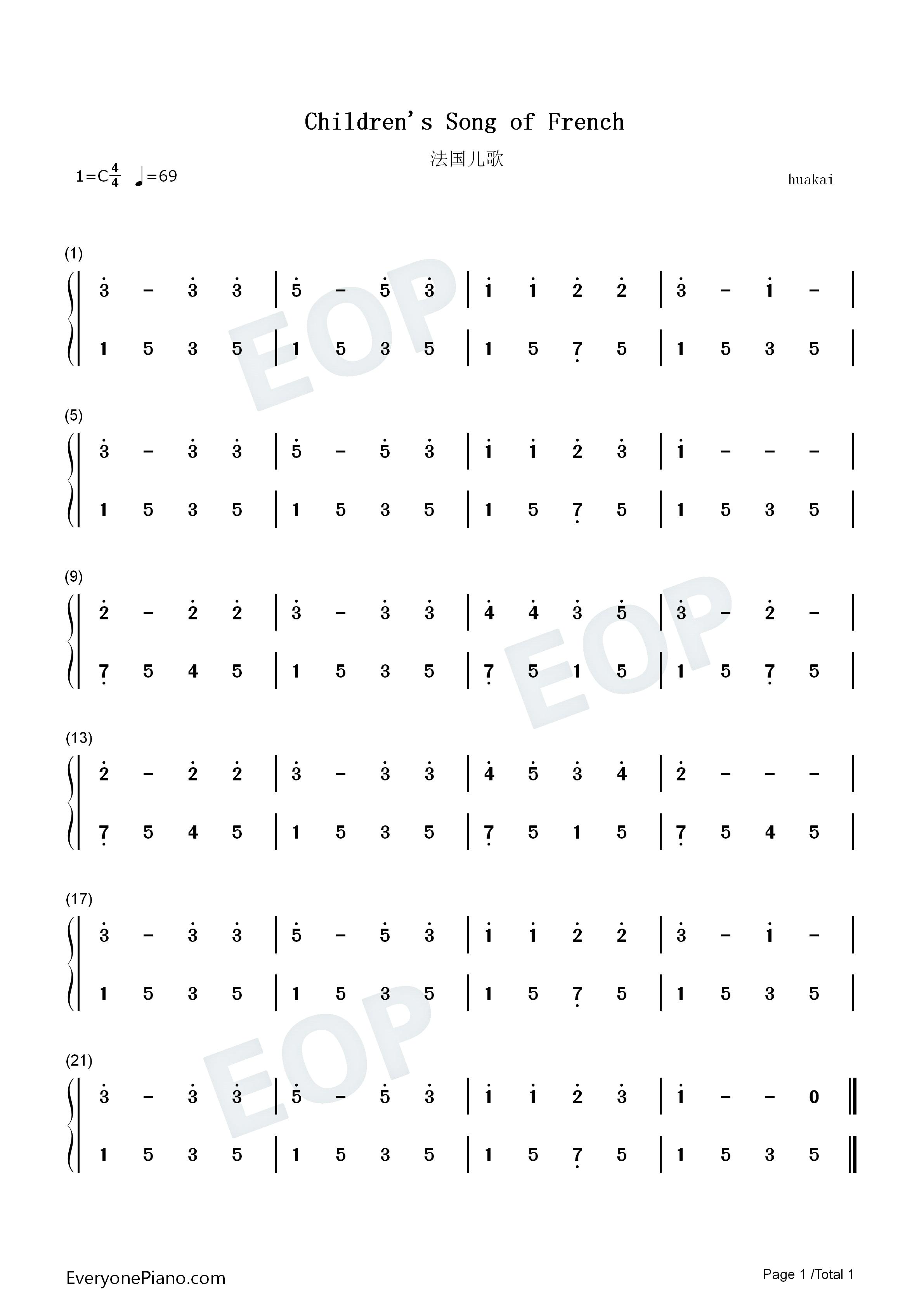 法国儿歌-贝尔双手简谱预览1-钢琴谱文件(五线谱,双手
