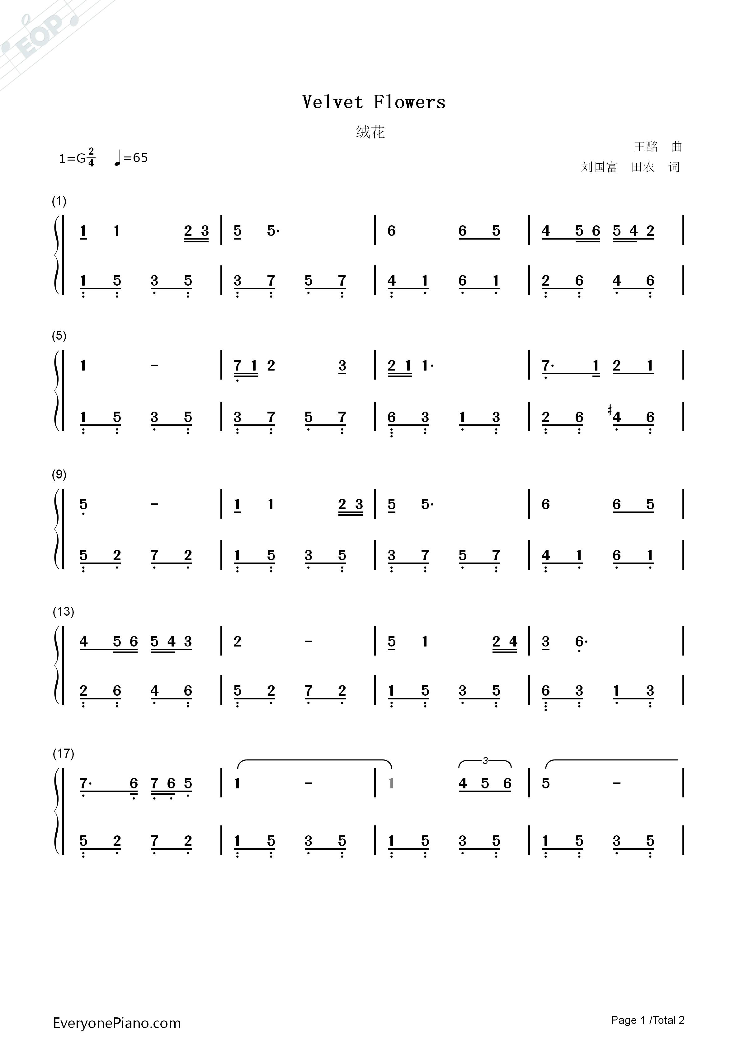 绒花 芳华片尾曲双手简谱预览 EOP在线乐谱架