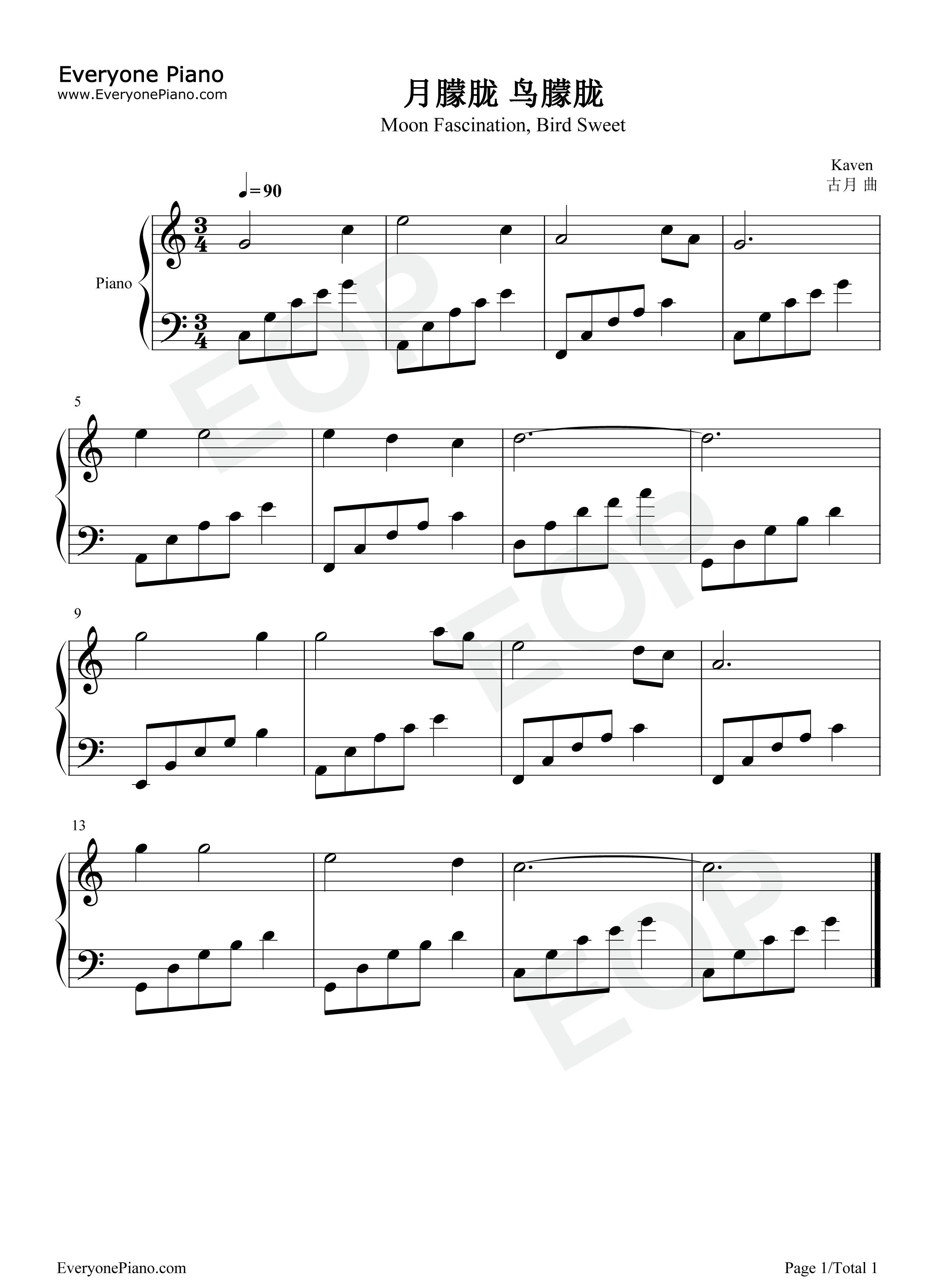 月朦胧鸟朦胧 月朦胧鸟朦胧插曲五线谱预览 EOP在线乐谱架