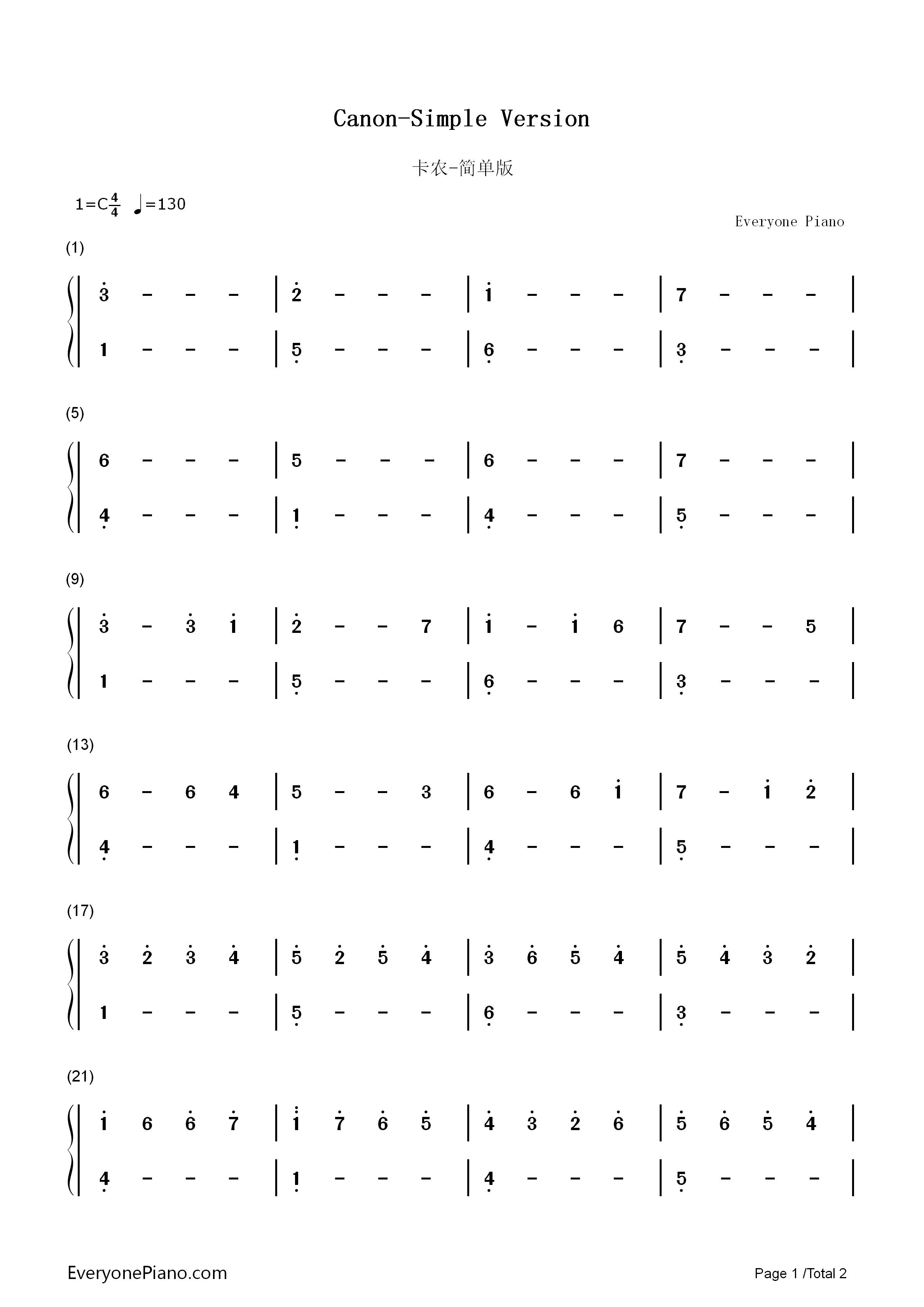 卡农-简单版双手简谱预览1-钢琴谱(五线谱,双手简谱)图片