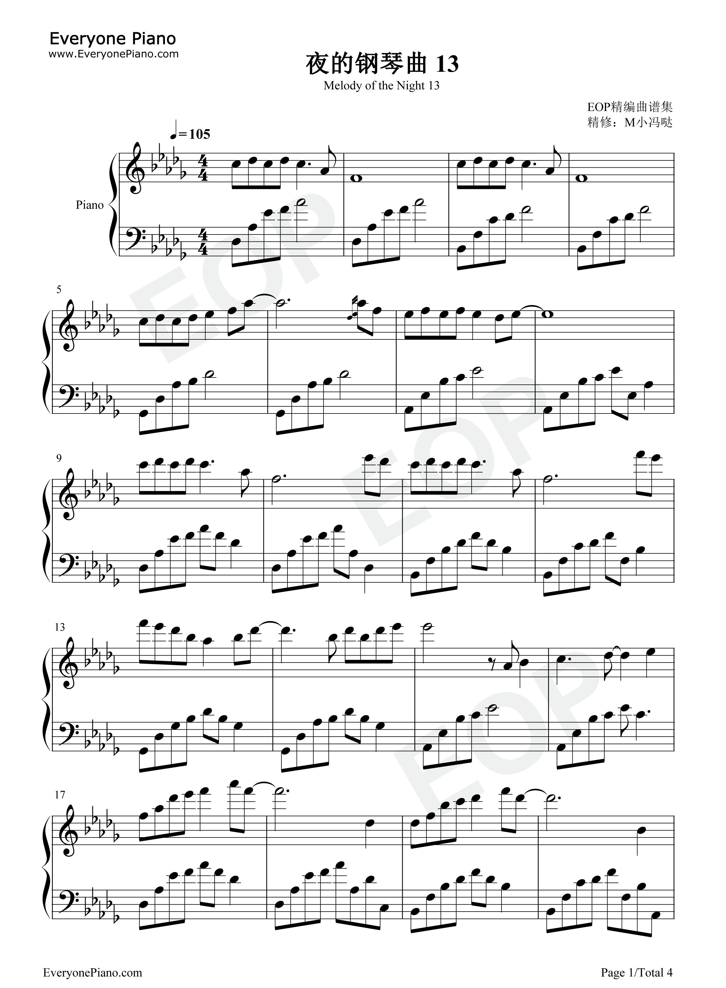 钢琴曲谱 轻音乐 夜的钢琴曲十三 夜的钢琴曲十三五线谱预览1   仅供