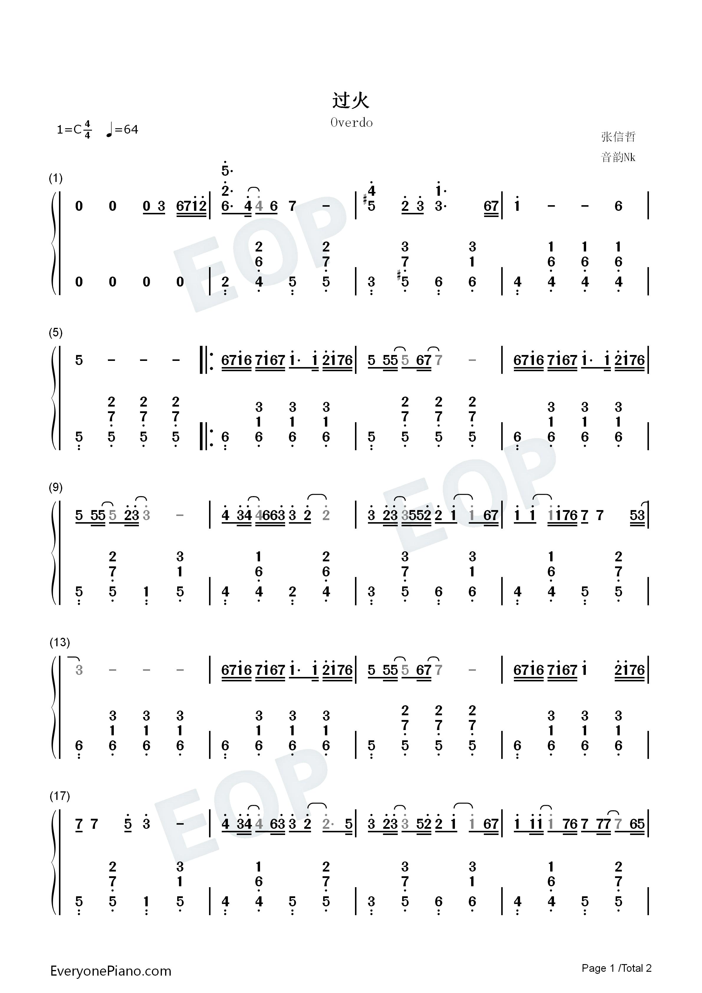 相依为命钢琴双手简谱