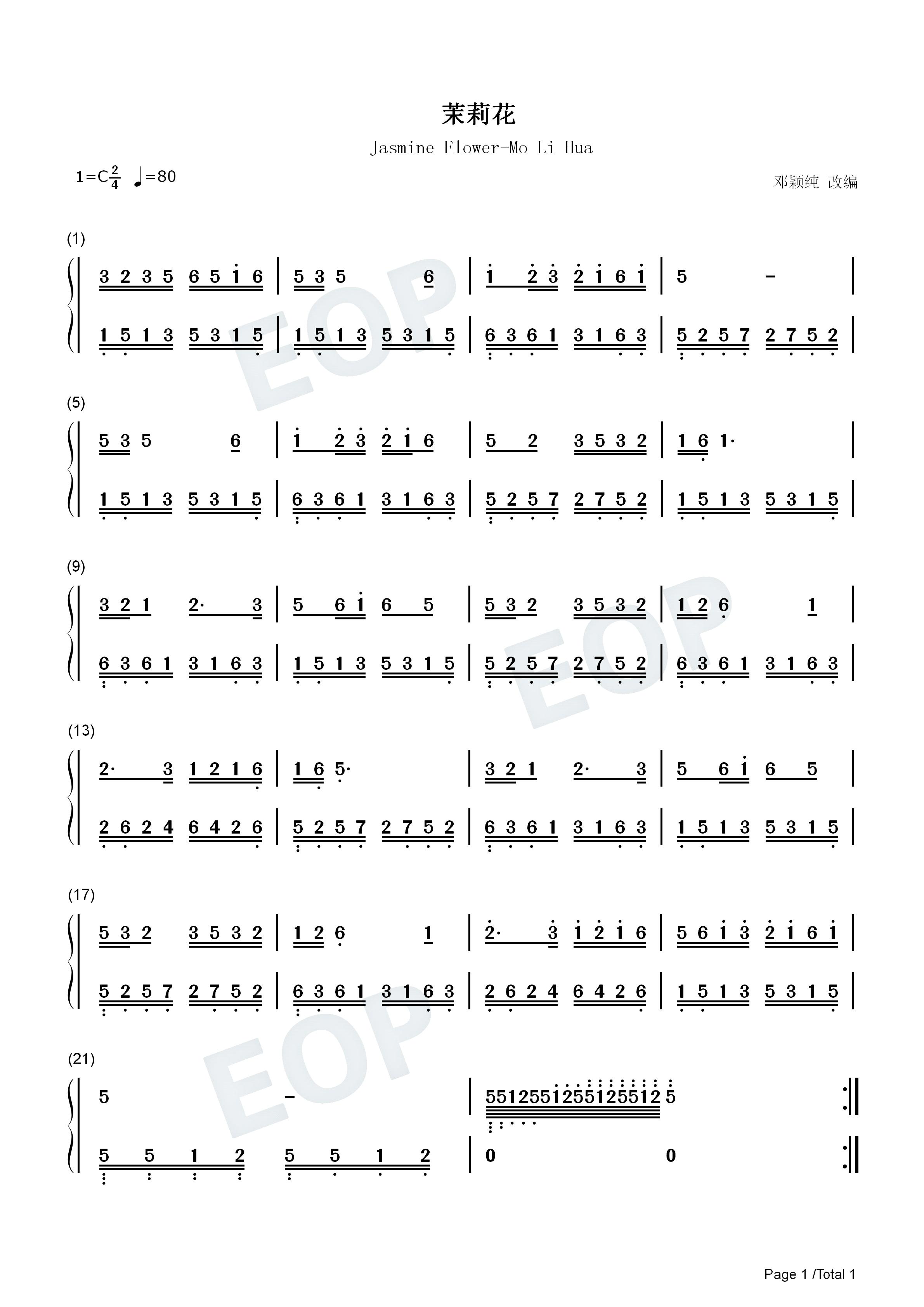 茉莉花-中国民歌-何仿双手简谱预览1-钢琴谱(五线谱