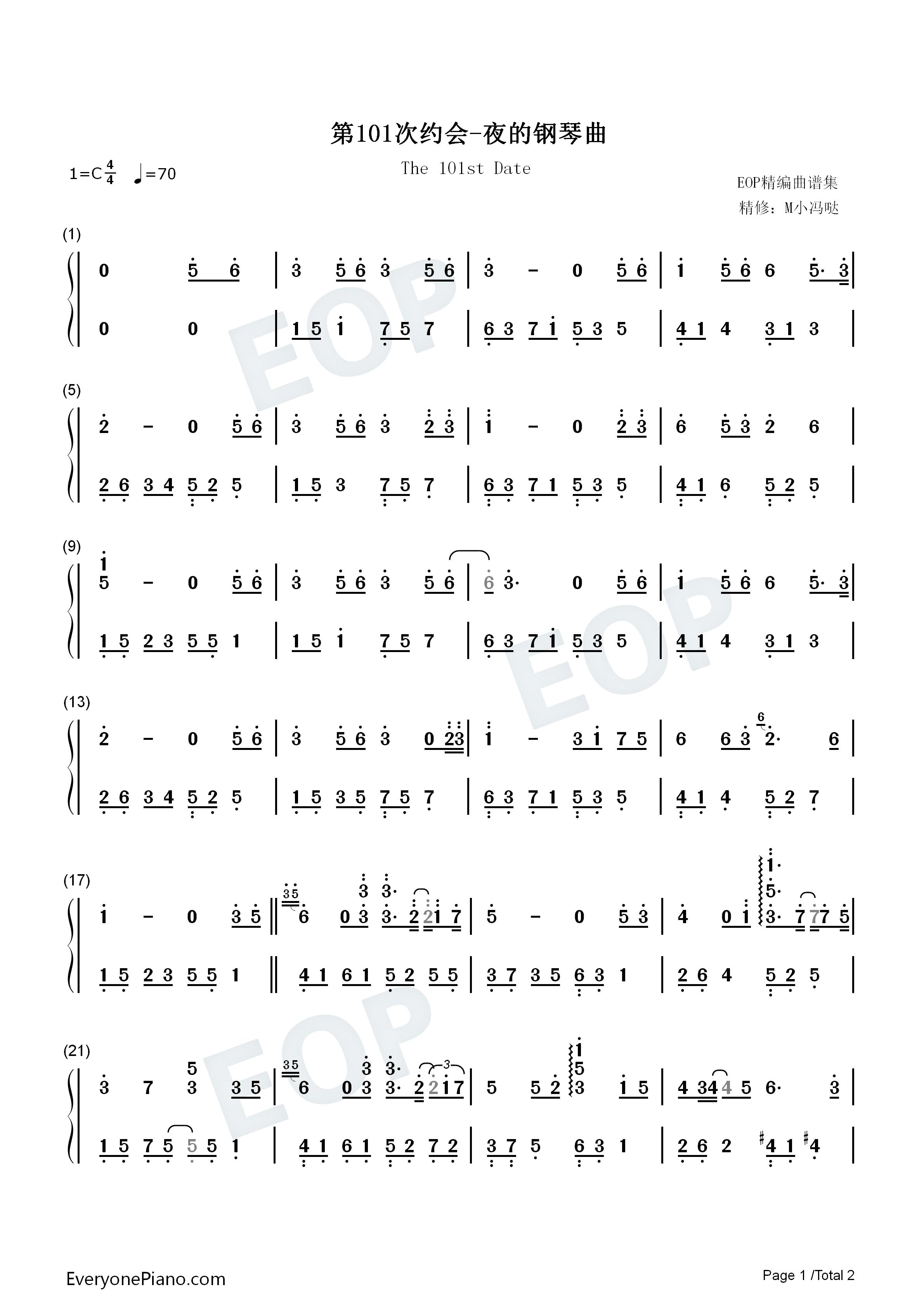 第101次约会-夜的钢琴曲Ⅱ双手简谱预览1图片