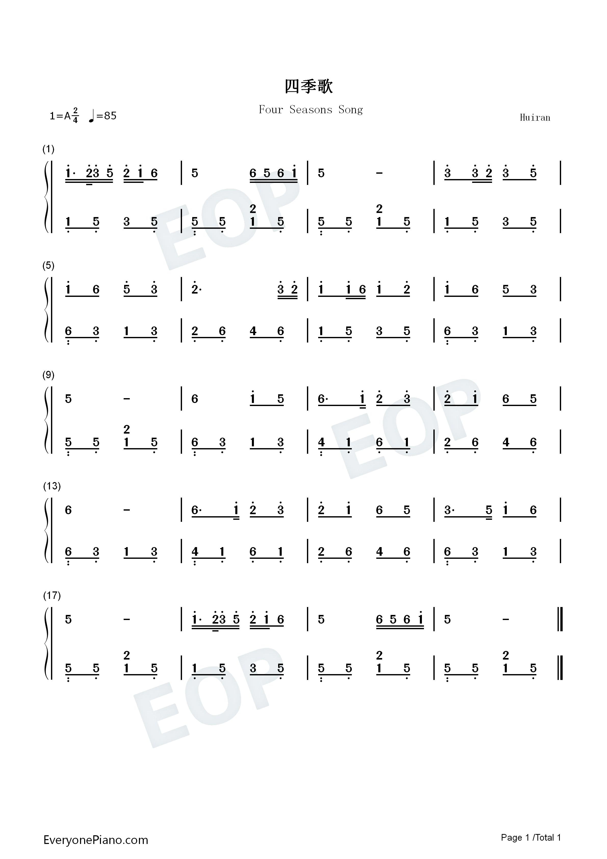 四季歌-马路天使插曲双手简谱预览1-钢琴谱