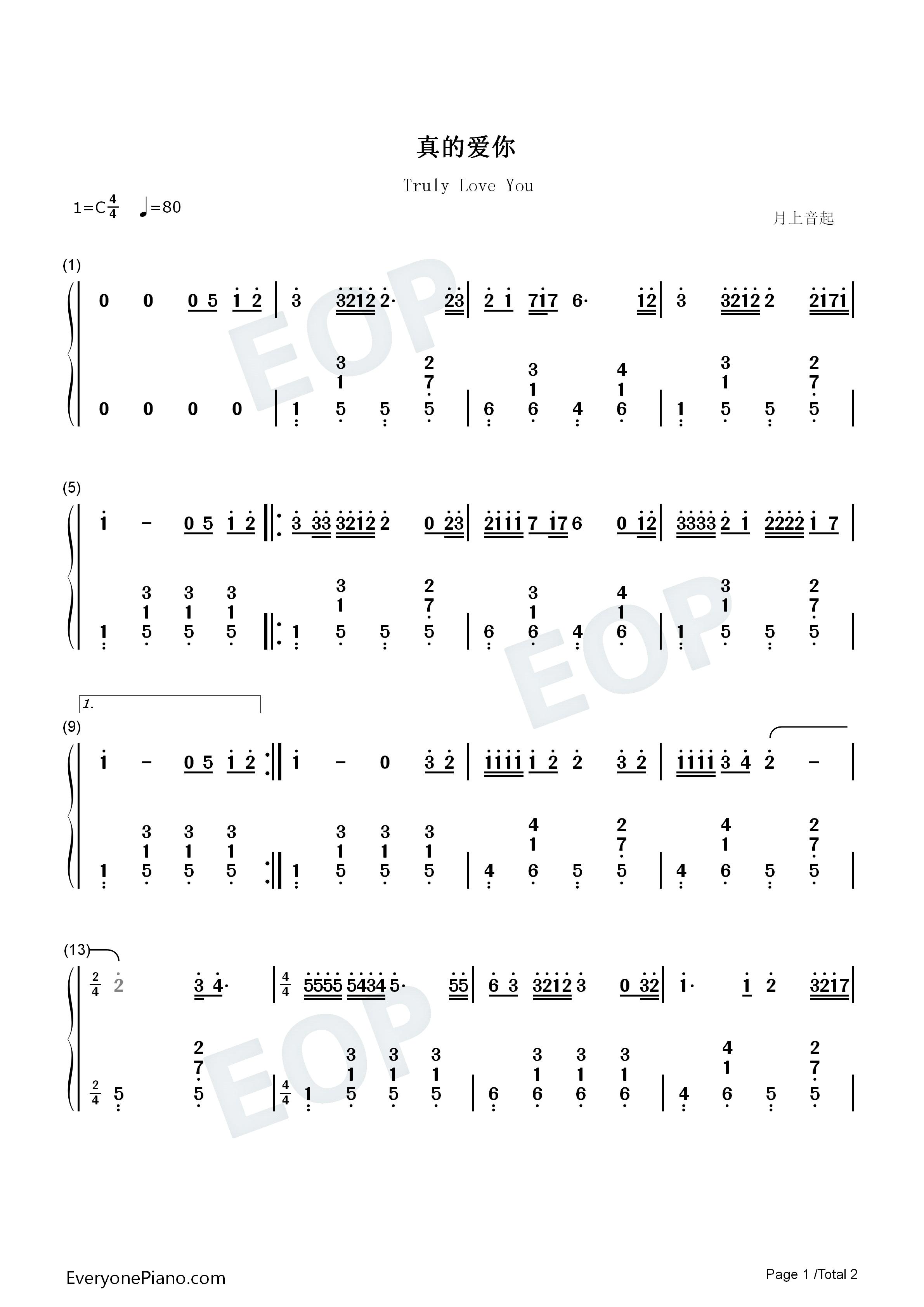 网站首页 钢琴曲谱 流行 真的爱你-beyond >> 真的爱你-beyond双手