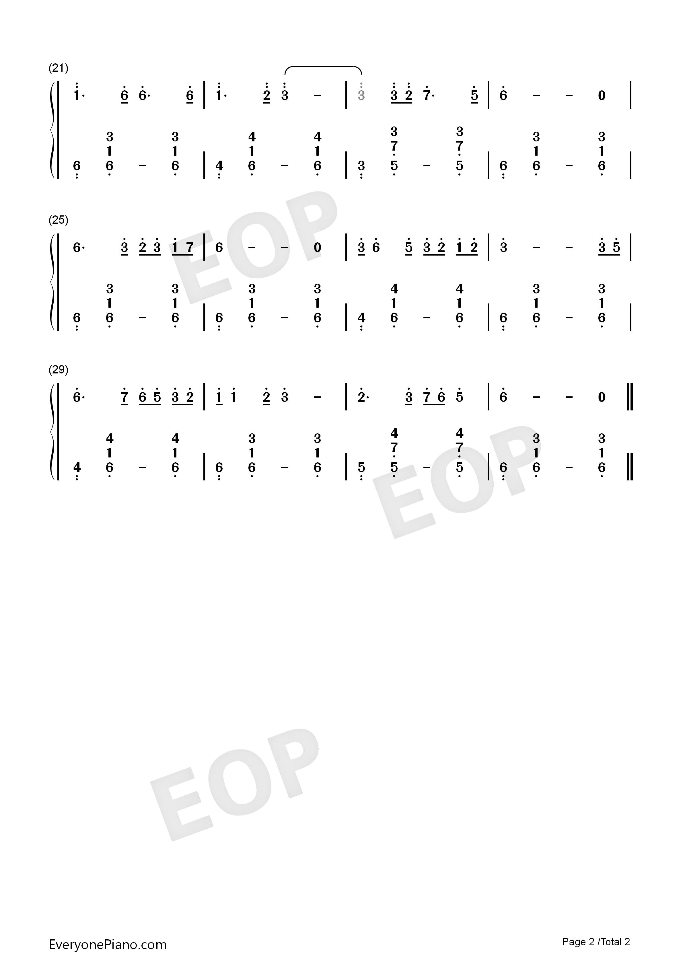 我的中国心-张明敏双手简谱预览2