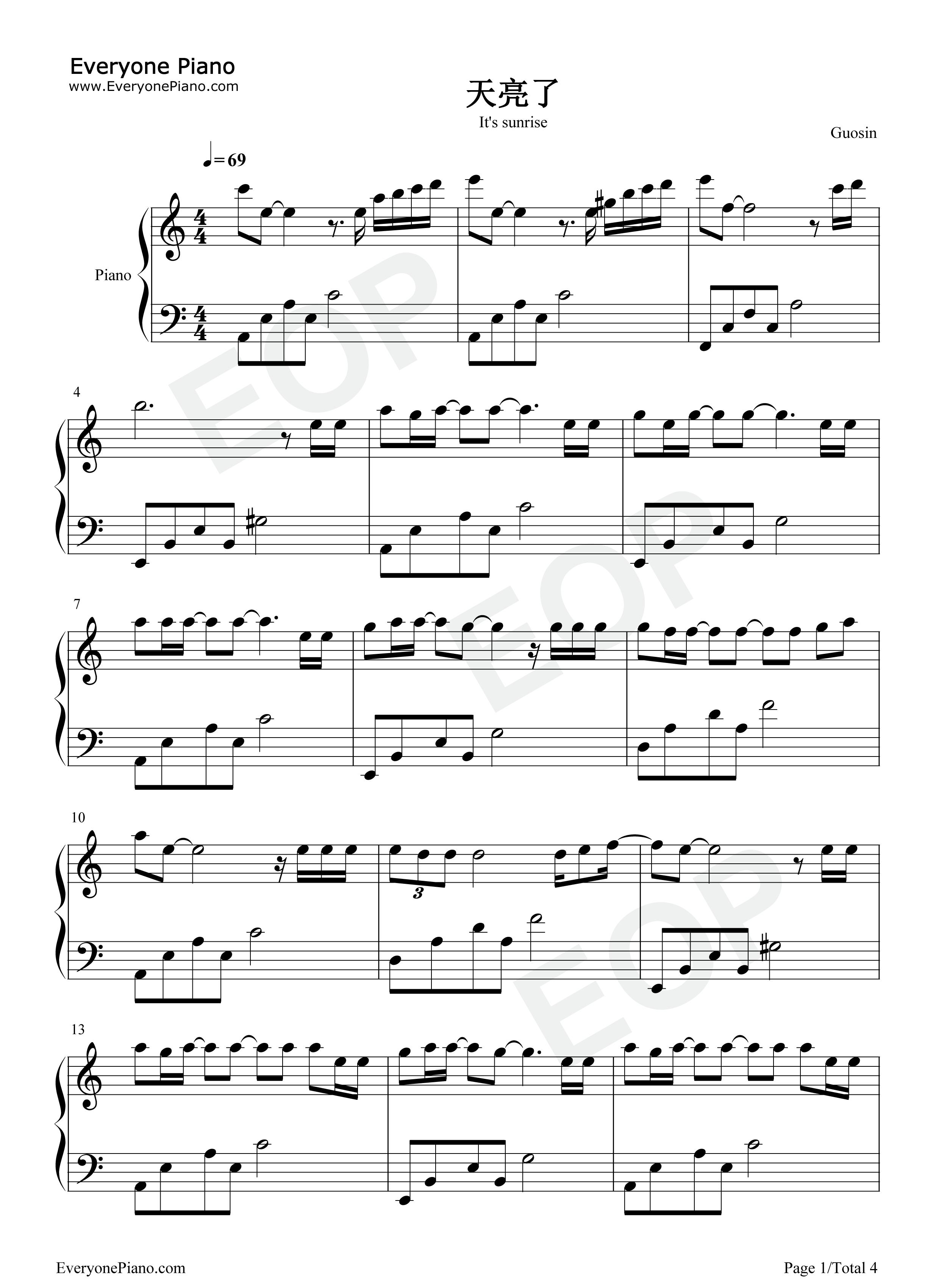 天亮了-韩红五线谱预览1-钢琴谱文件(五线谱,双手简谱