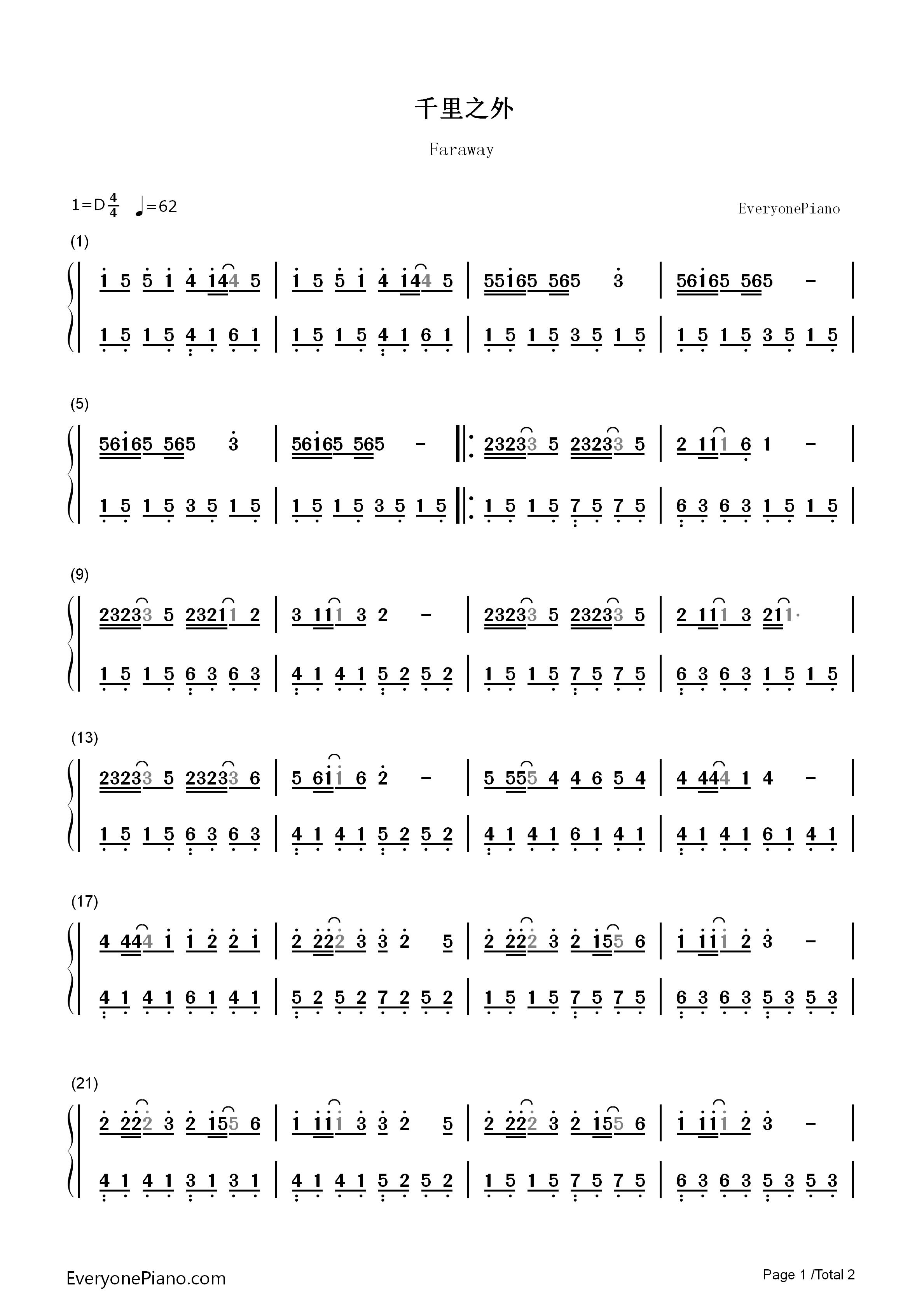 千里之外-周杰伦双手简谱预览1-钢琴谱文件(五线谱图片