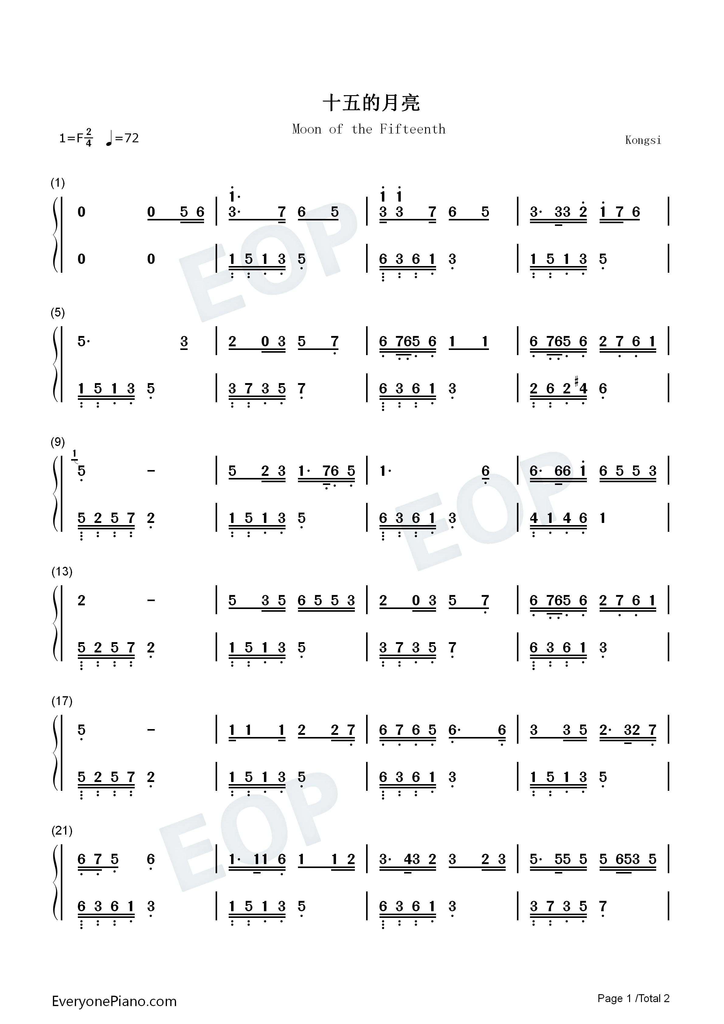 钢琴曲谱 民乐 十五的月亮-董文华 十五的月亮-董文华双手简谱预览1