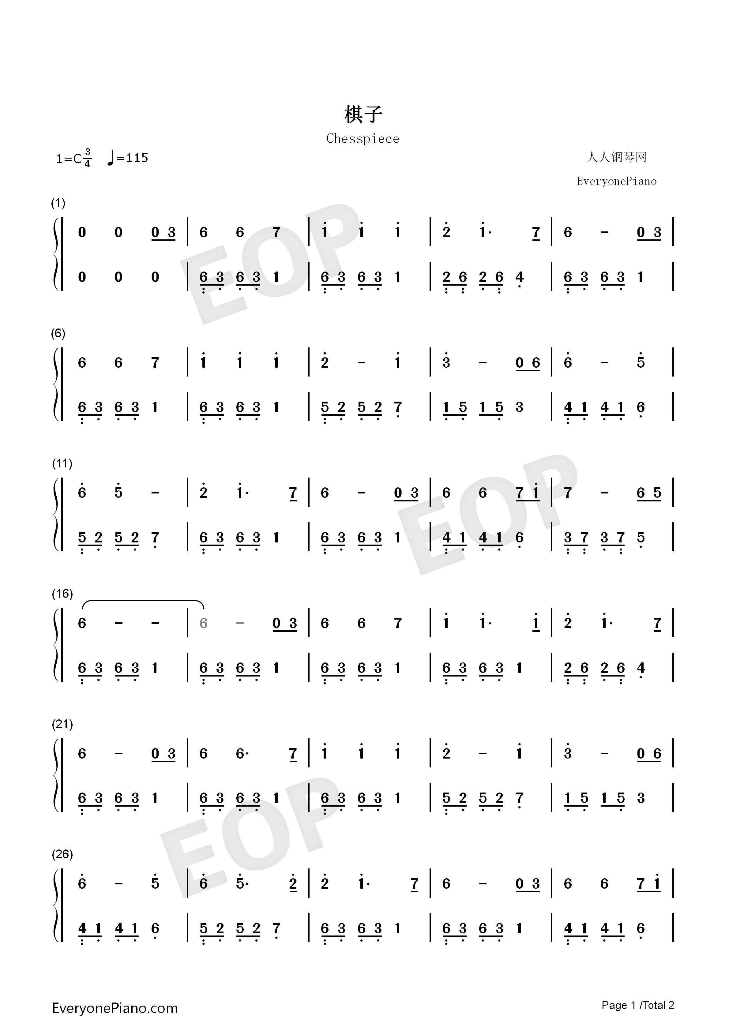 棋子-王菲双手简谱预览1-钢琴谱(五线谱,双手简谱)
