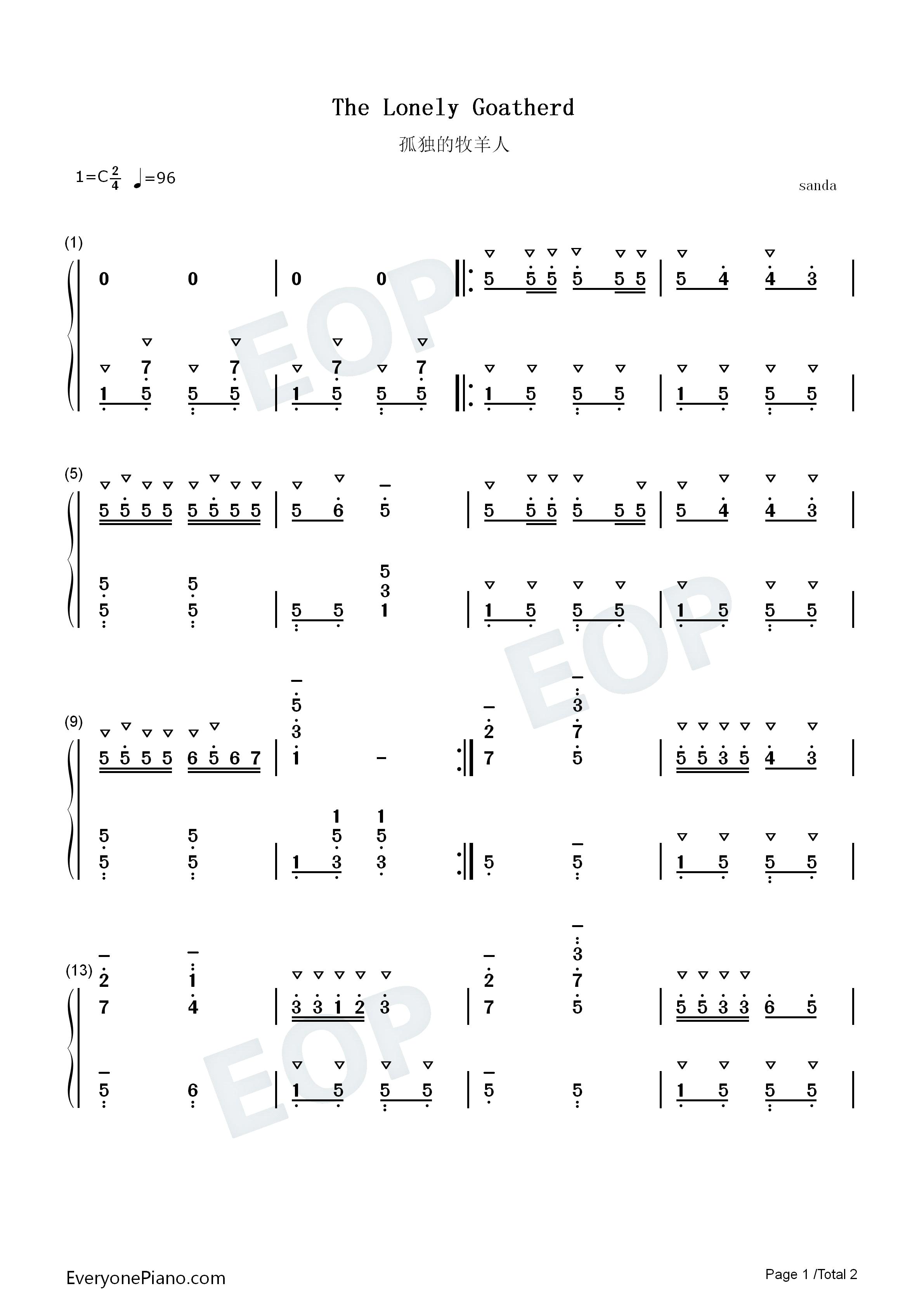 孤独的牧羊人-音乐之声插曲双手简谱预览1