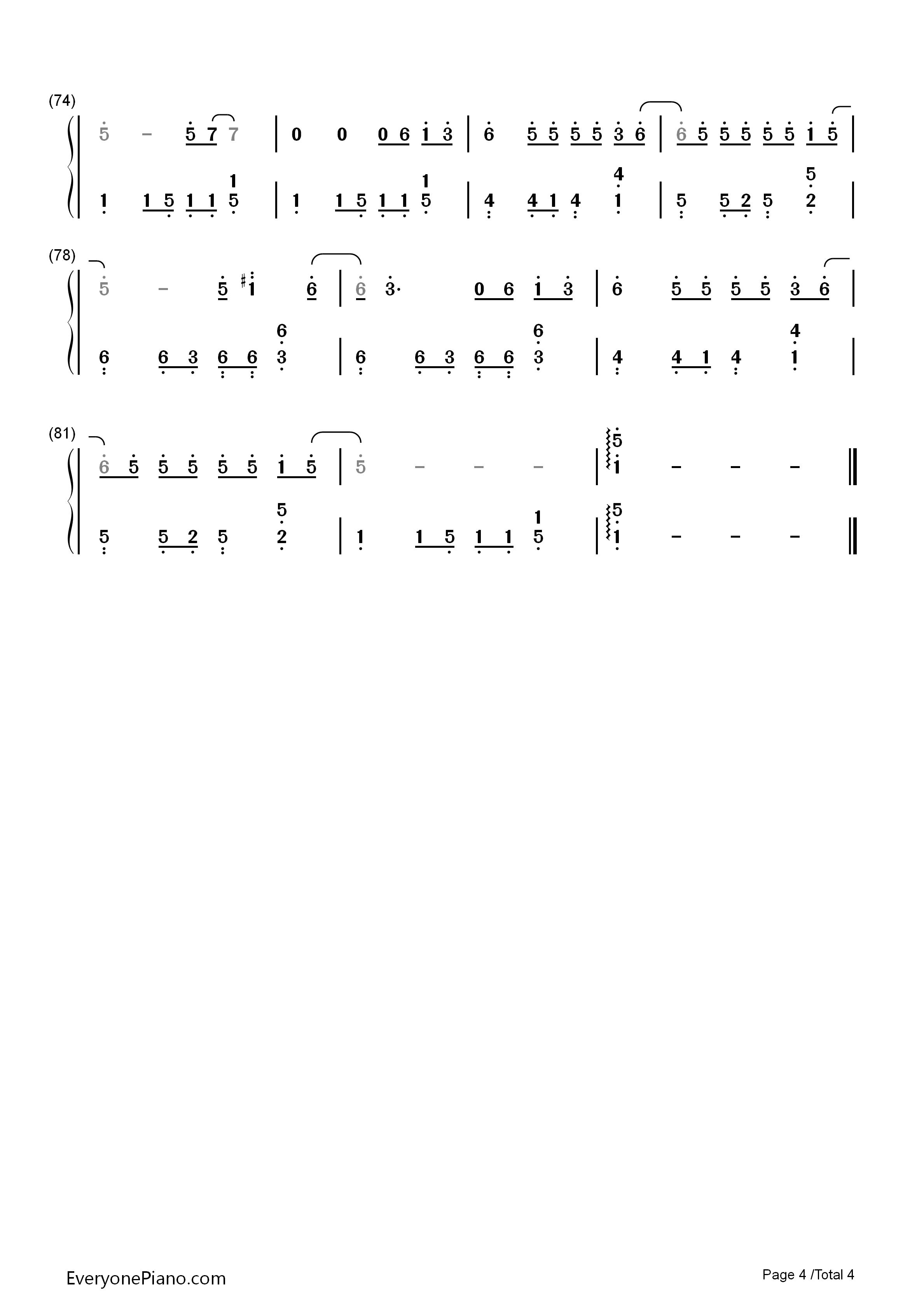 李白-李荣浩双手简谱预览4-钢琴谱