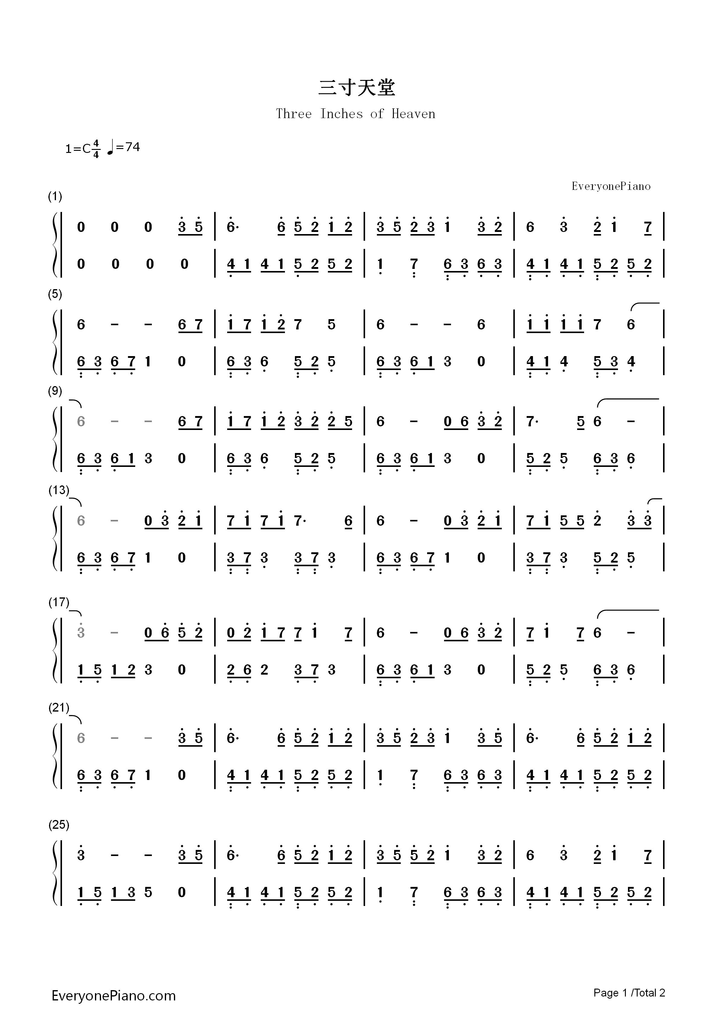 简谱里的C_口琴简谱c调