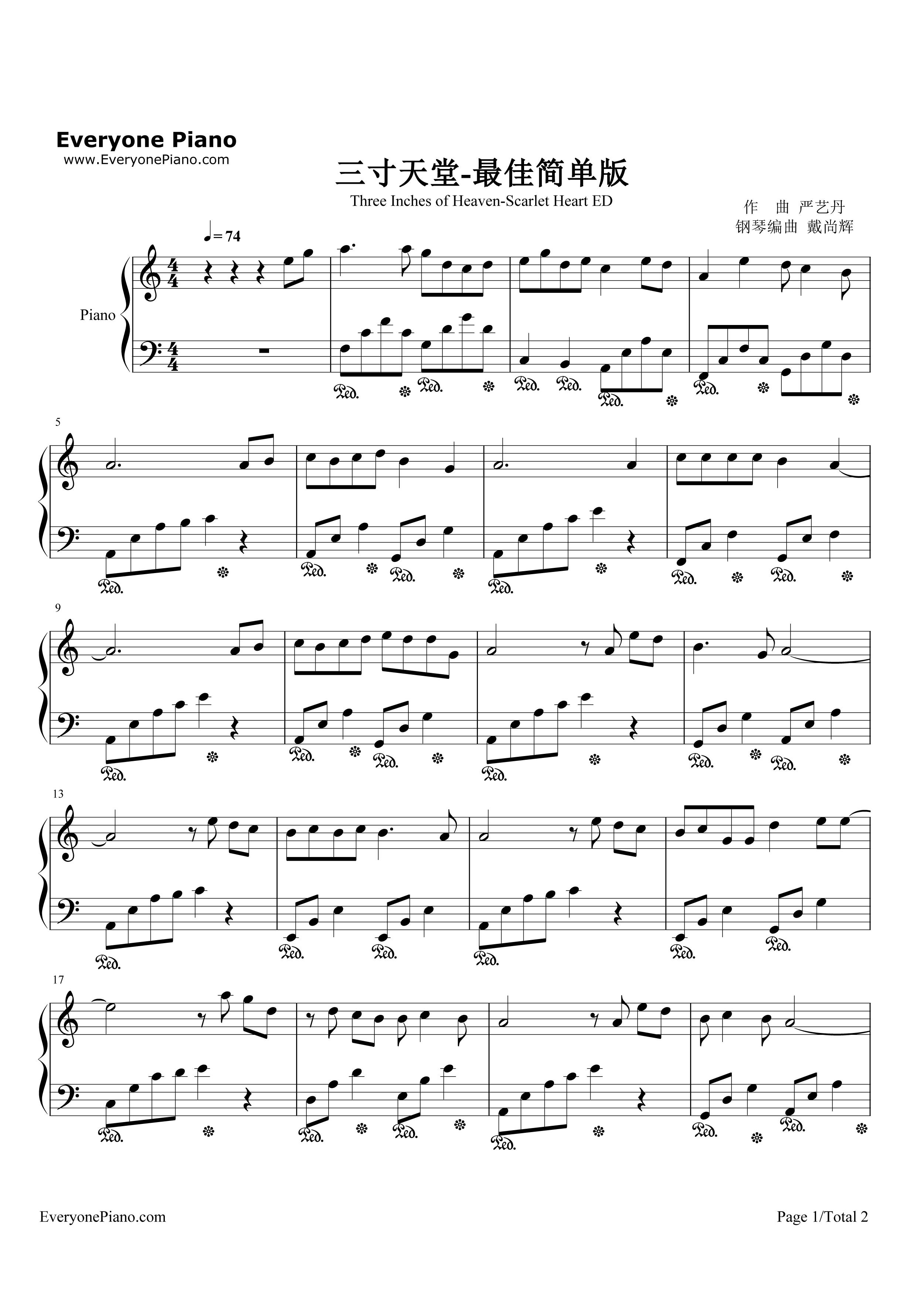 三寸天堂-步步惊心片尾曲五线谱预览1