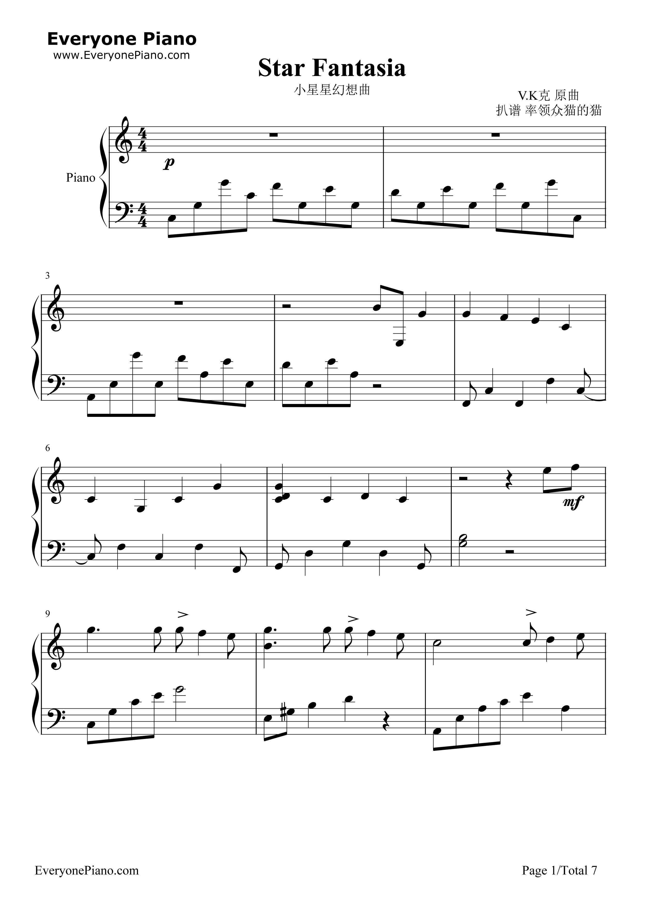 小星星幻想曲-v.k克五线谱预览1-钢琴谱(五线谱,双手)图片