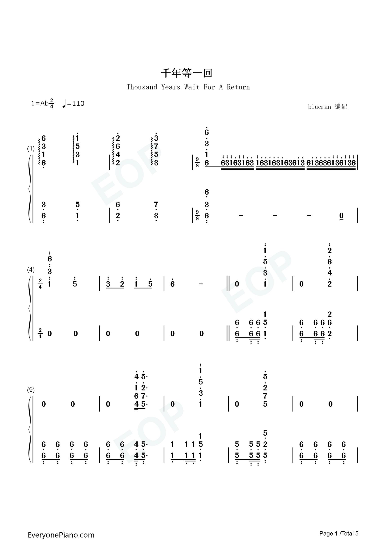 千年等一回-完整版-新白娘子传奇主题曲双手简谱预览