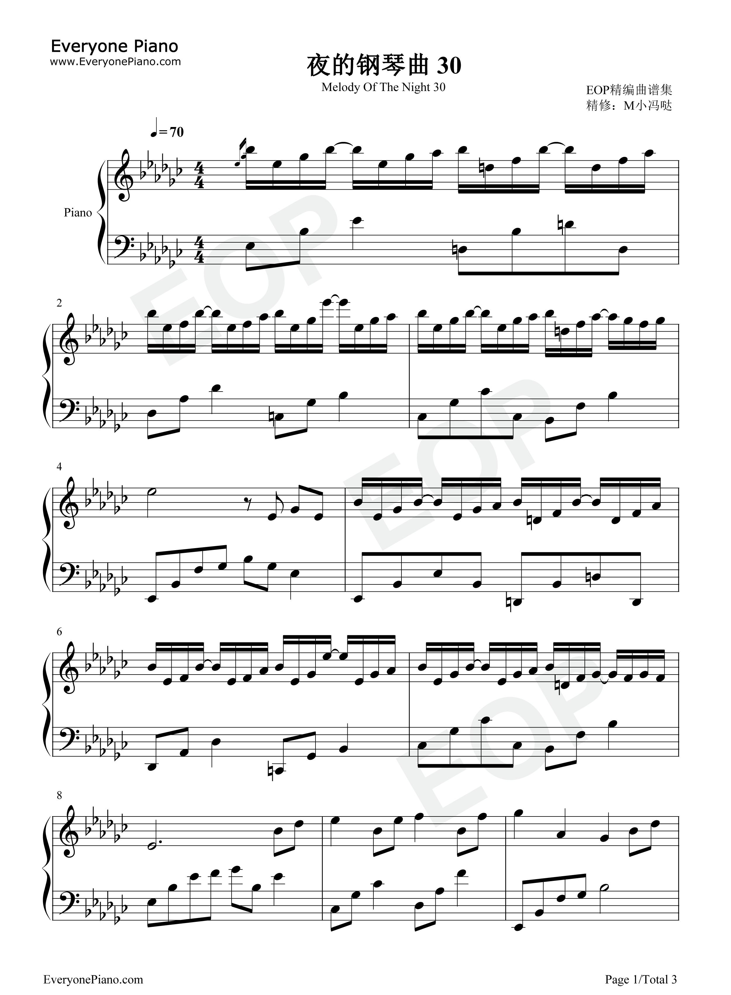 夜的钢琴曲 30-石进五线谱预览1图片