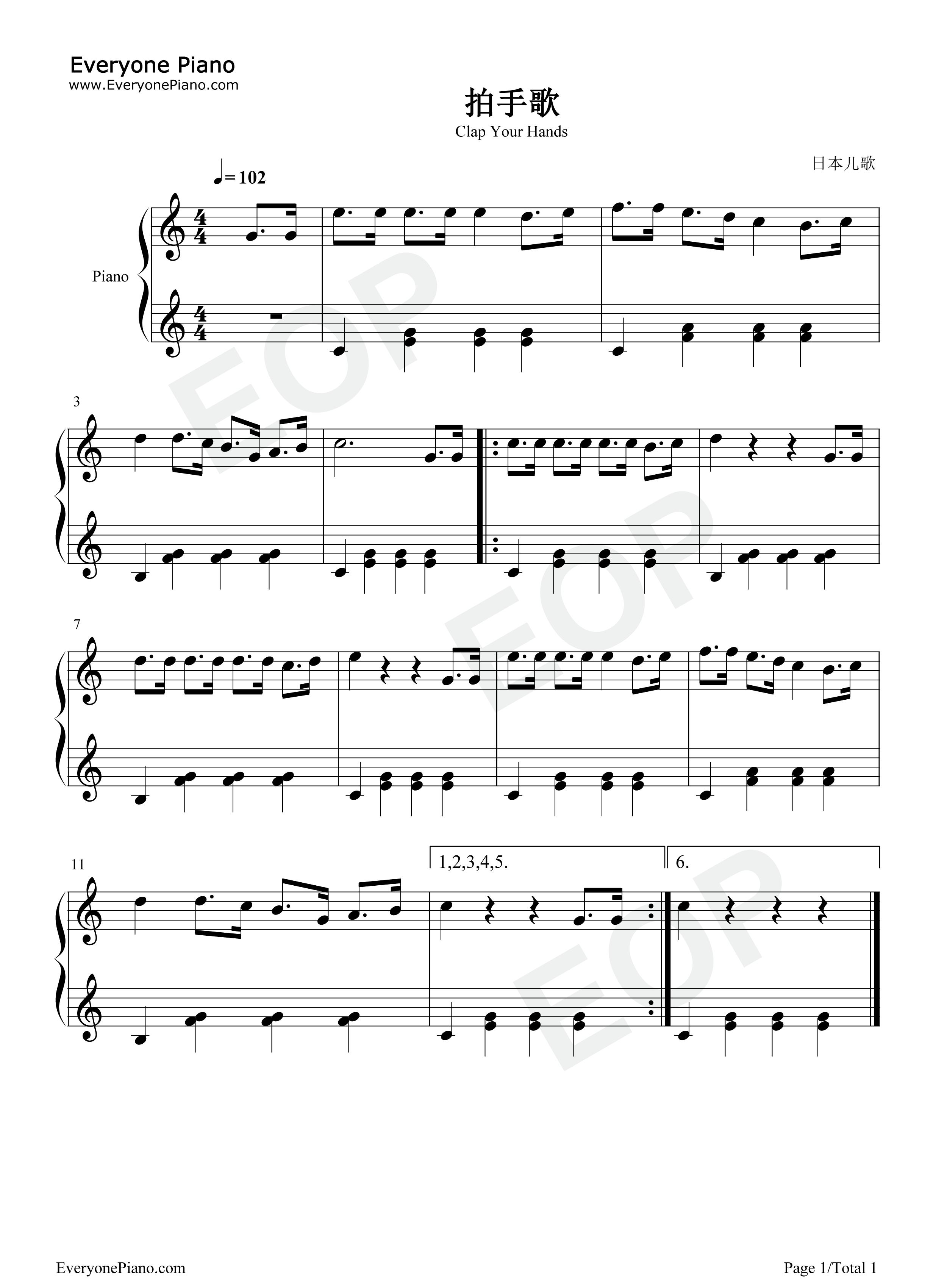 拍手歌-幸福拍手歌五线谱预览1