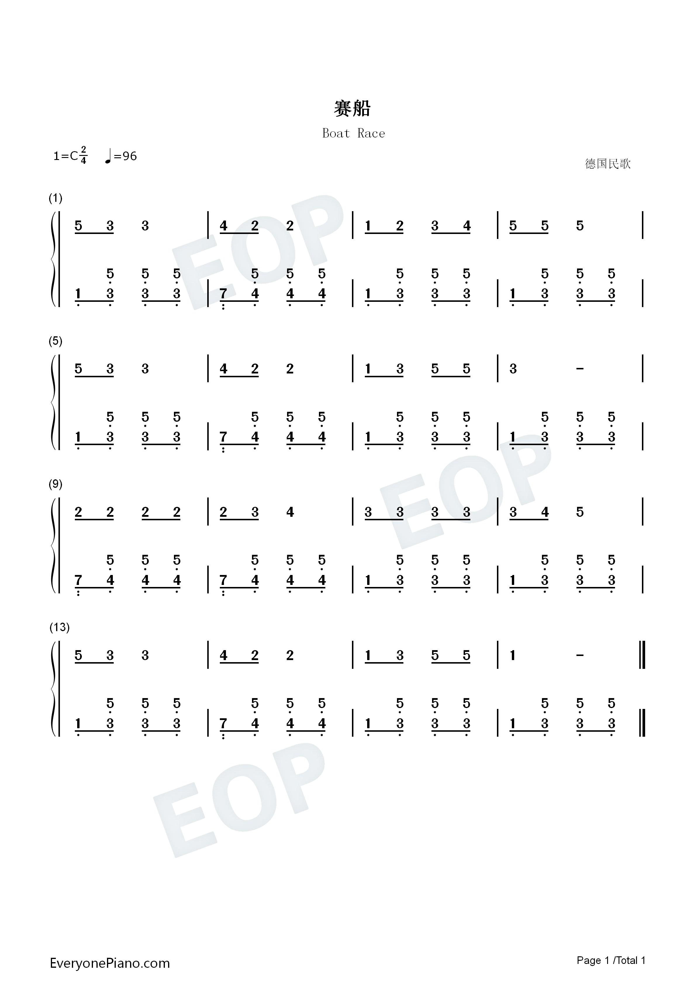 内蒙古民歌钢琴简谱