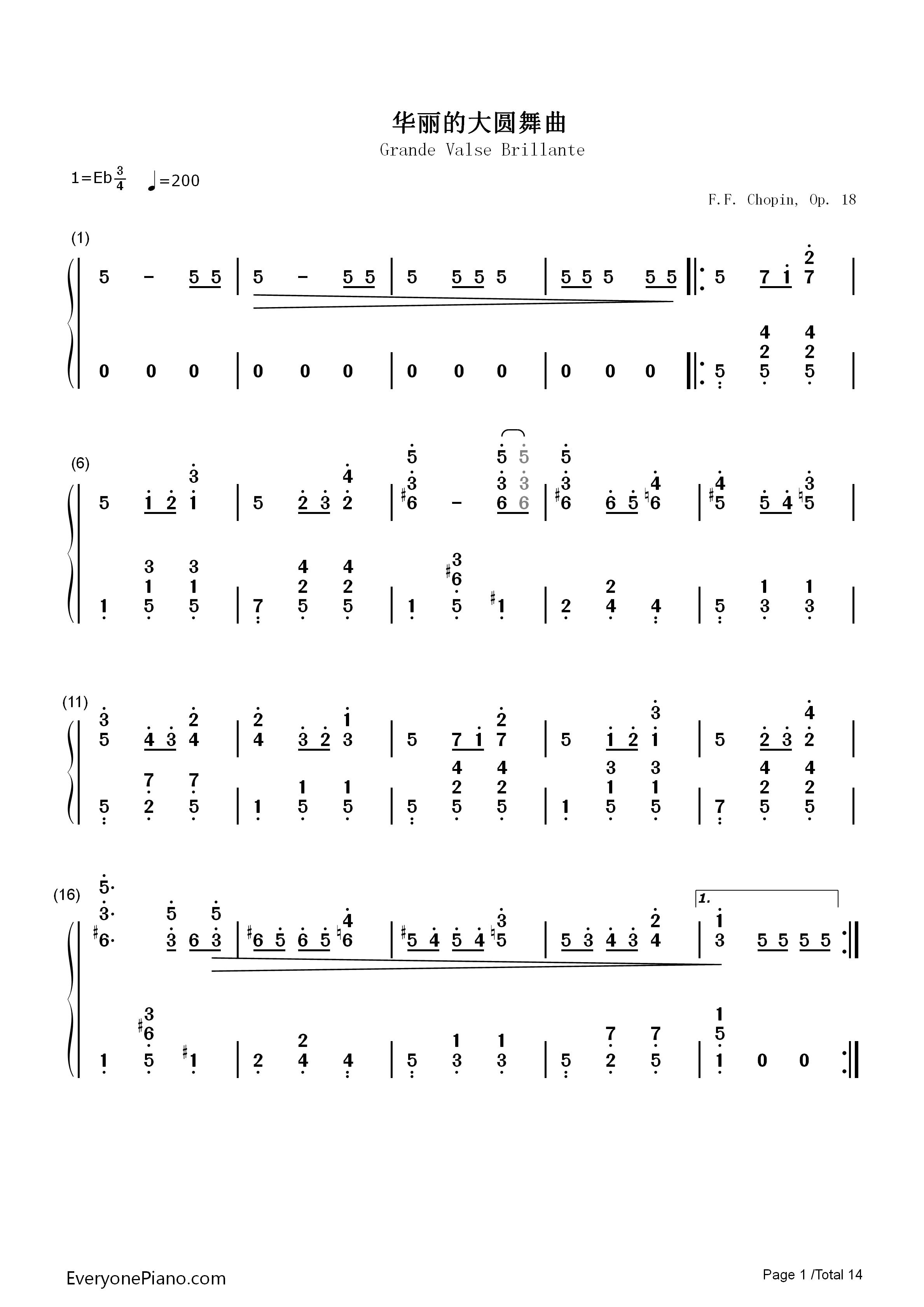 华丽大圆舞曲-肖邦双手简谱预览1