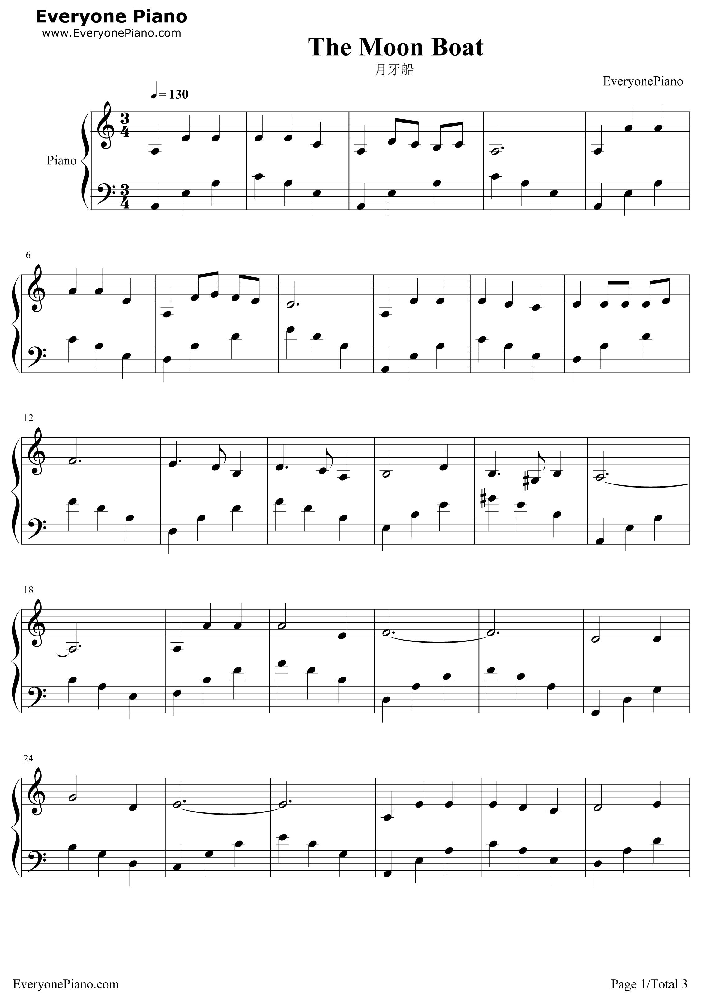 月牙船-儿歌五线谱预览1-钢琴谱文件(五线谱,双手简谱