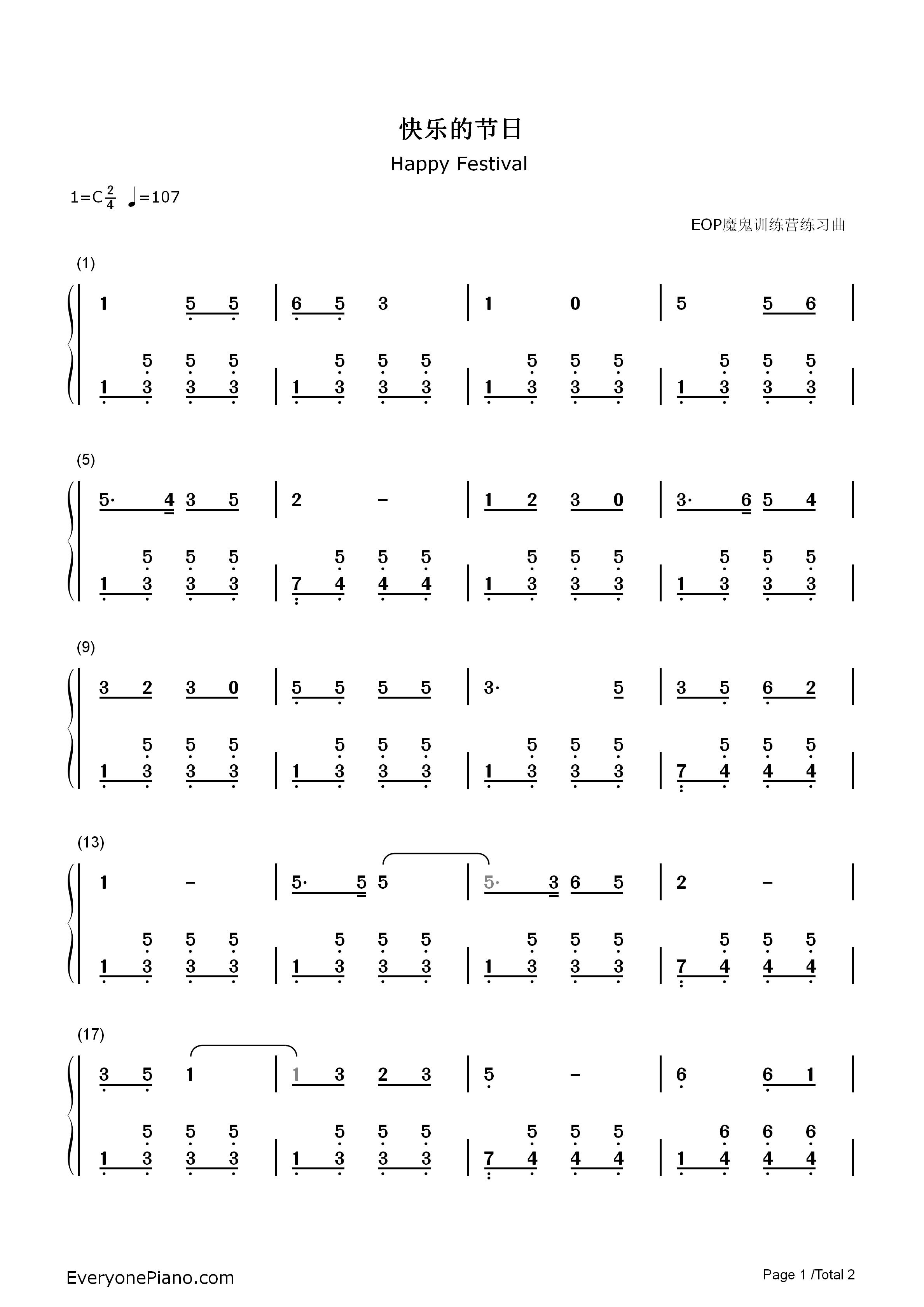 快乐的节日-eop魔鬼训练营练习曲