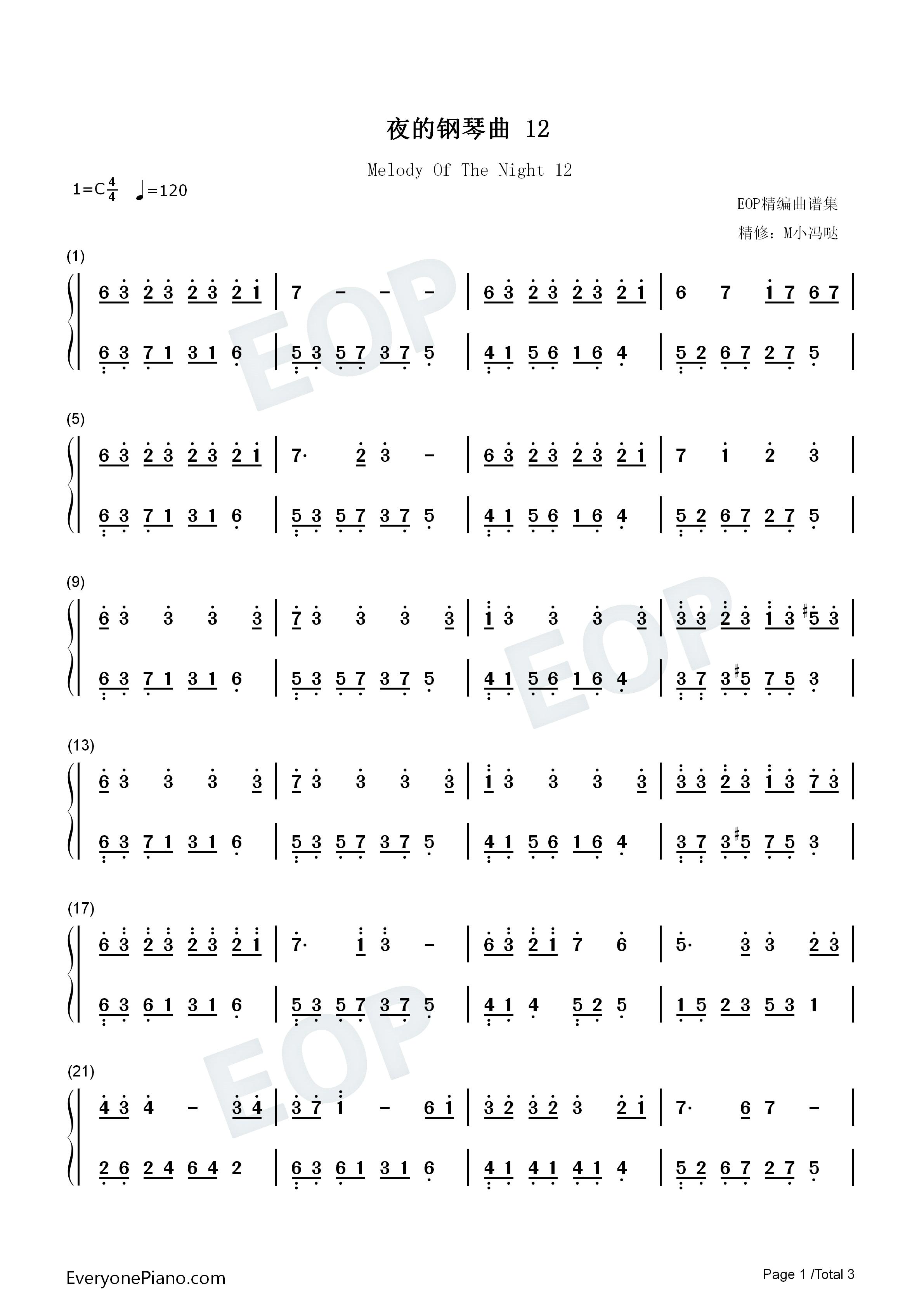 夜的钢琴曲 12-石进双手简谱预览1图片
