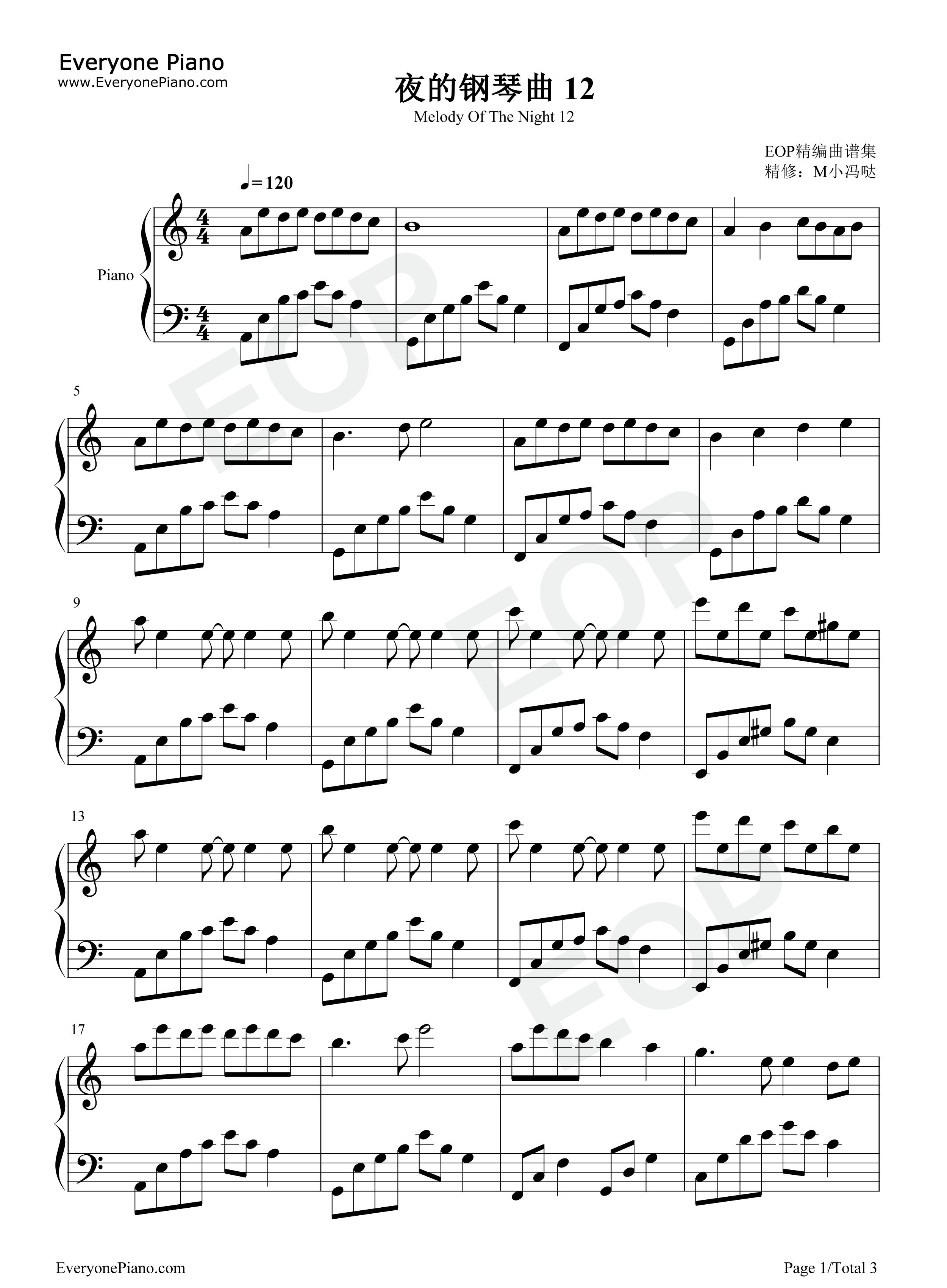 夜的钢琴曲 12-石进五线谱预览1图片