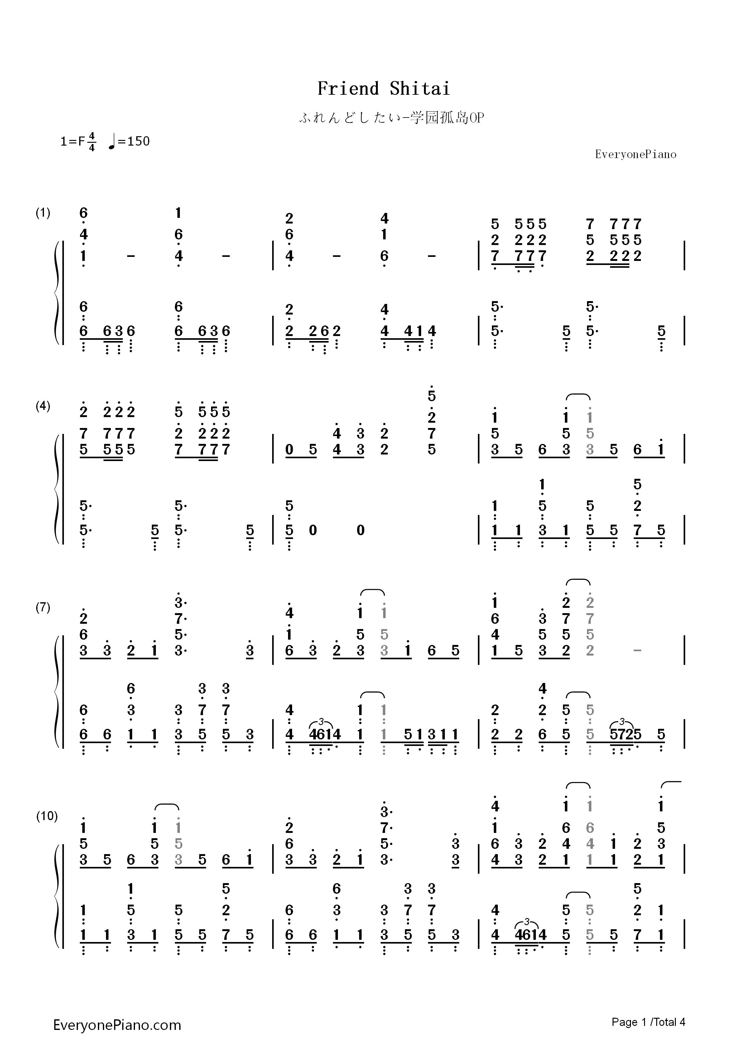 ふれんどしたい-学园孤岛op双手简谱预览1