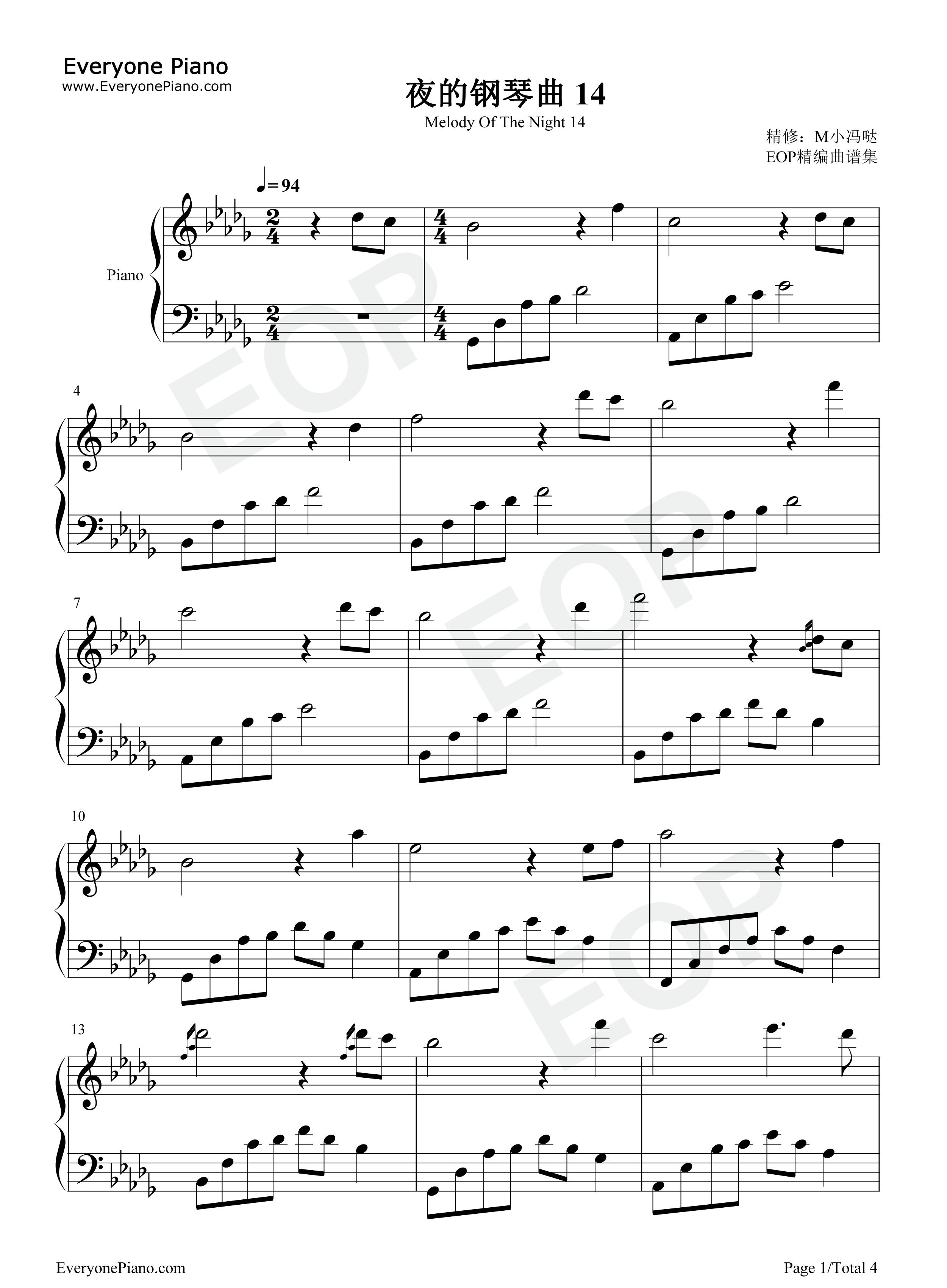 夜的钢琴曲 14-石进