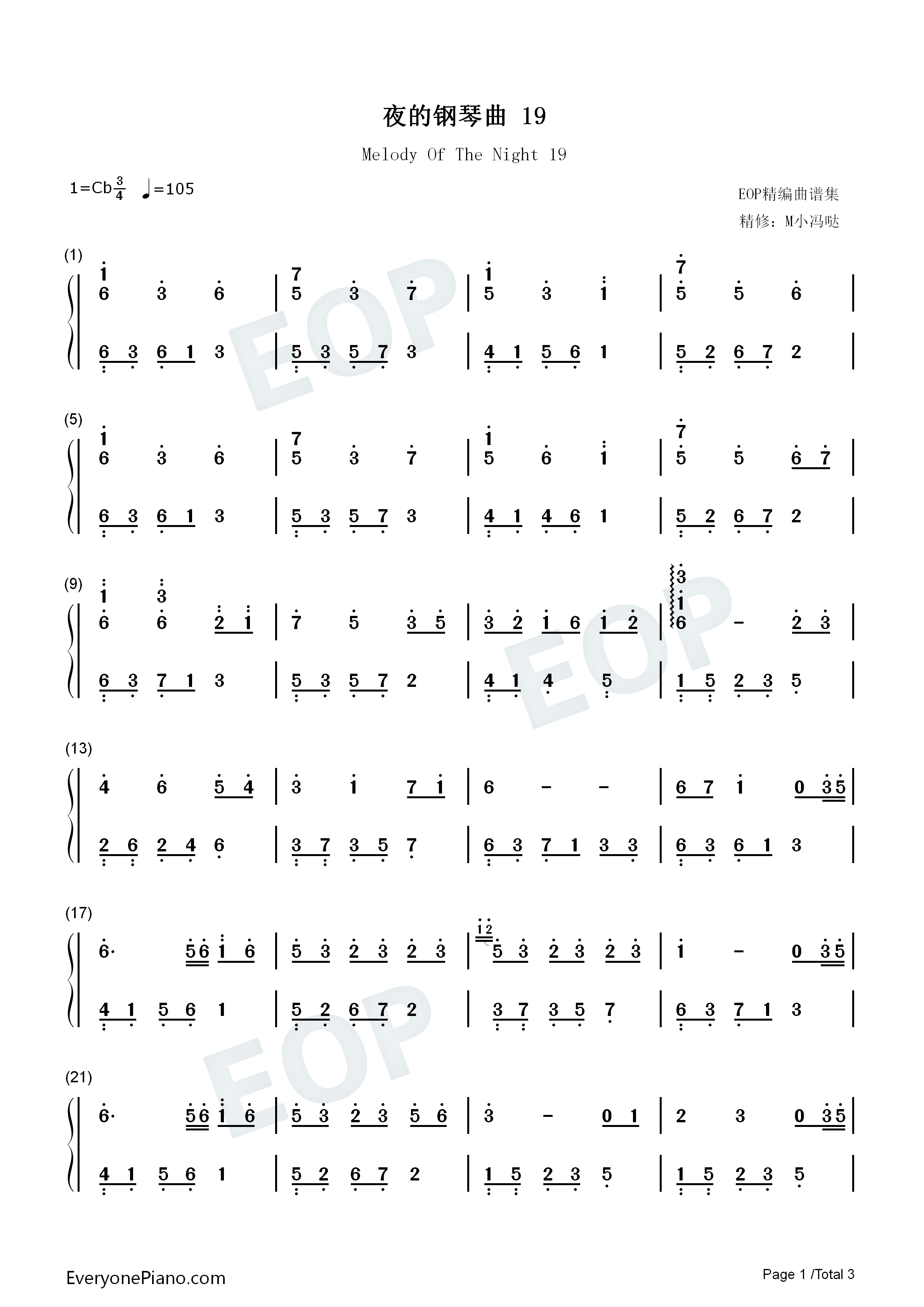 Images of 星月夜 Page 3 - JapaneseClass.jp