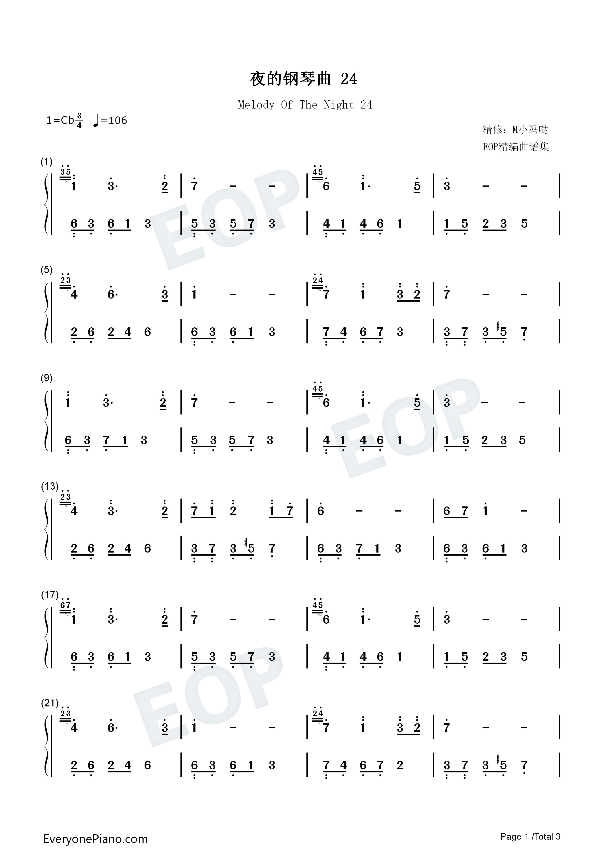夜的钢琴曲 24-石进双手简谱预览1图片